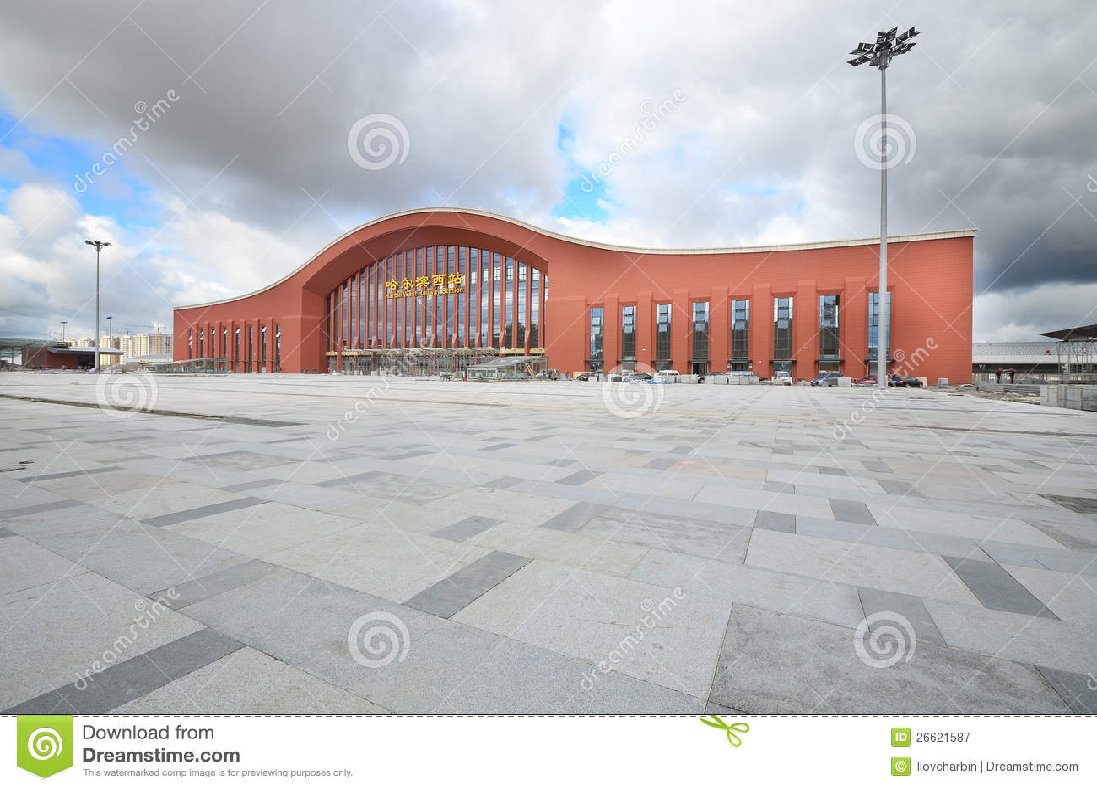 哈尔滨西方火车站