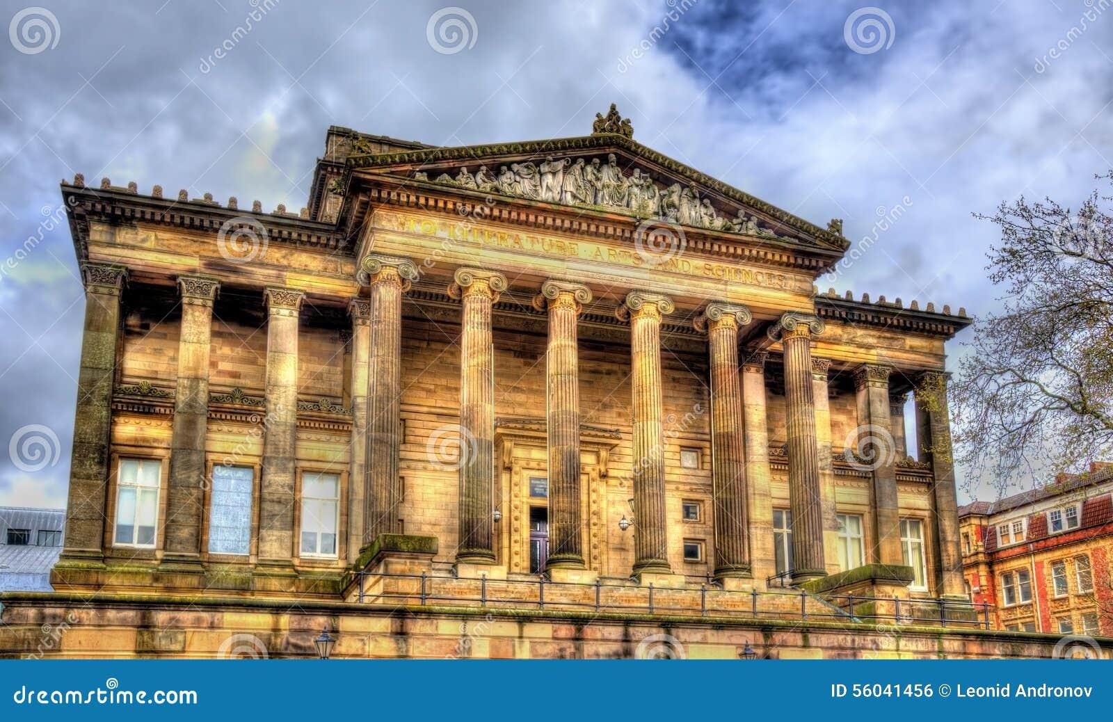 哈里斯博物馆和美术画廊在普雷斯顿