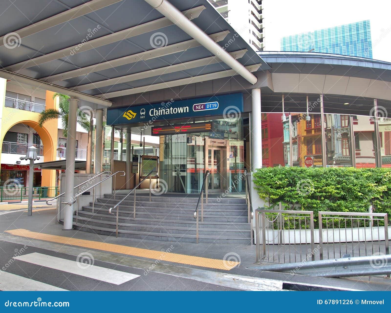 唐人街驻地- MRT驻地在新加坡