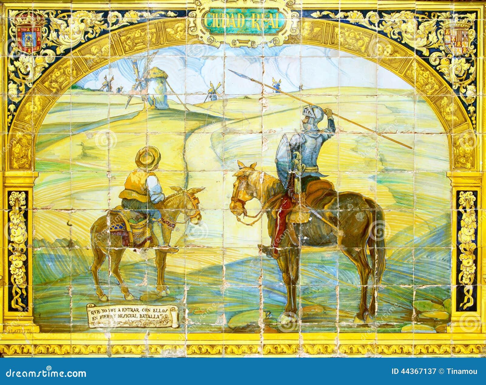 唐吉诃德& Sancho在azulejos的Panza在塞维利亚