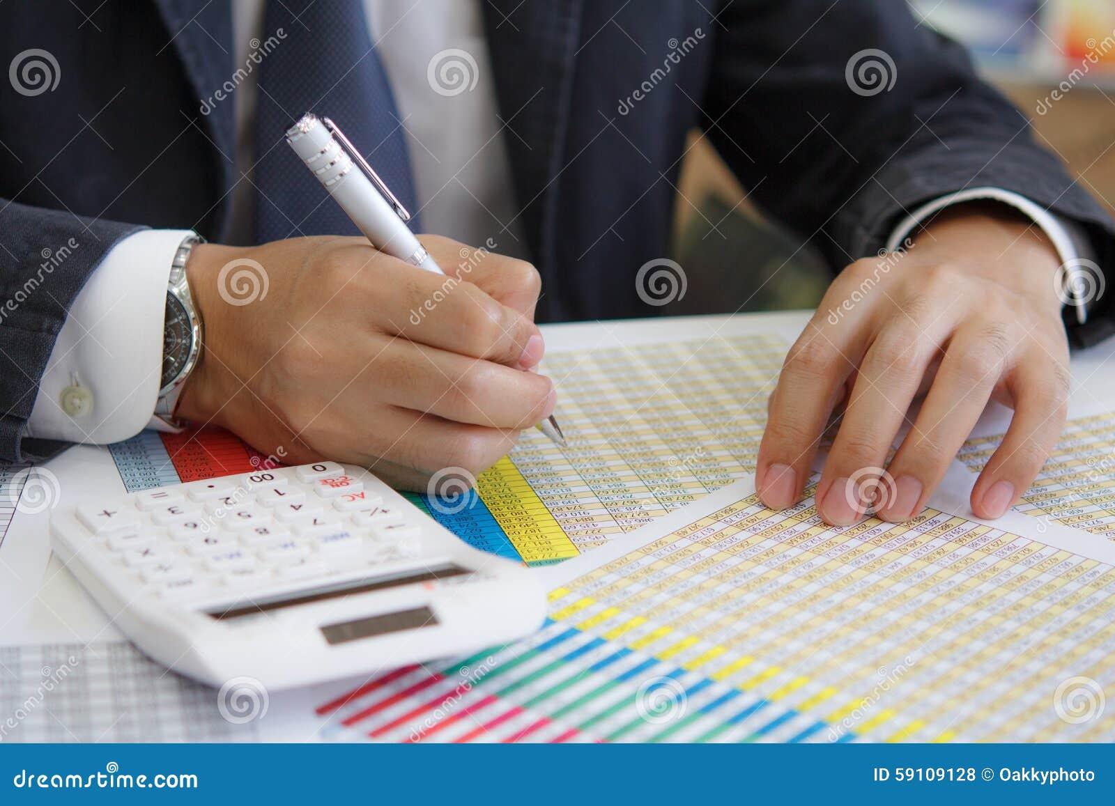 商人分析企业数据
