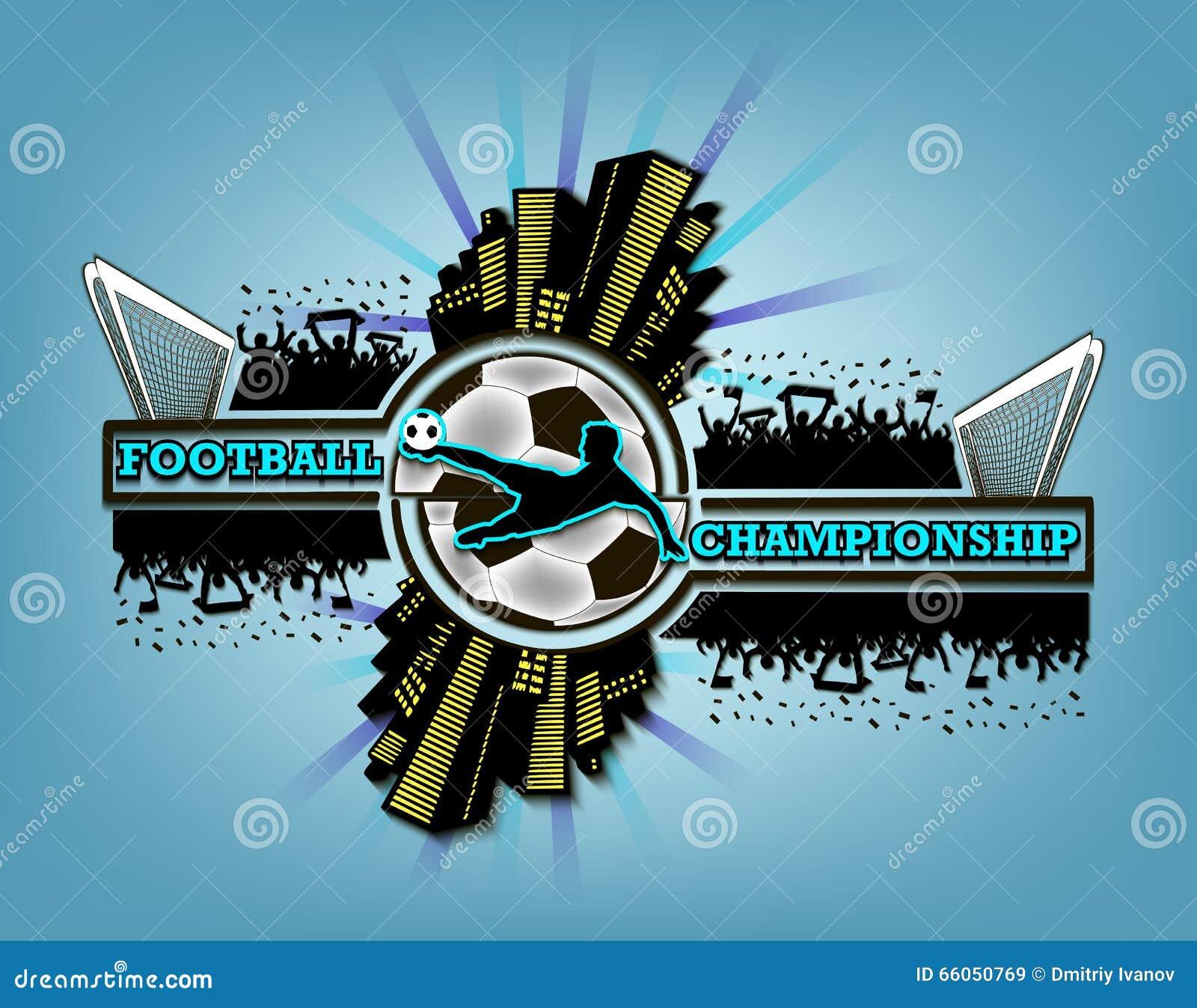 商标橄榄球冠军