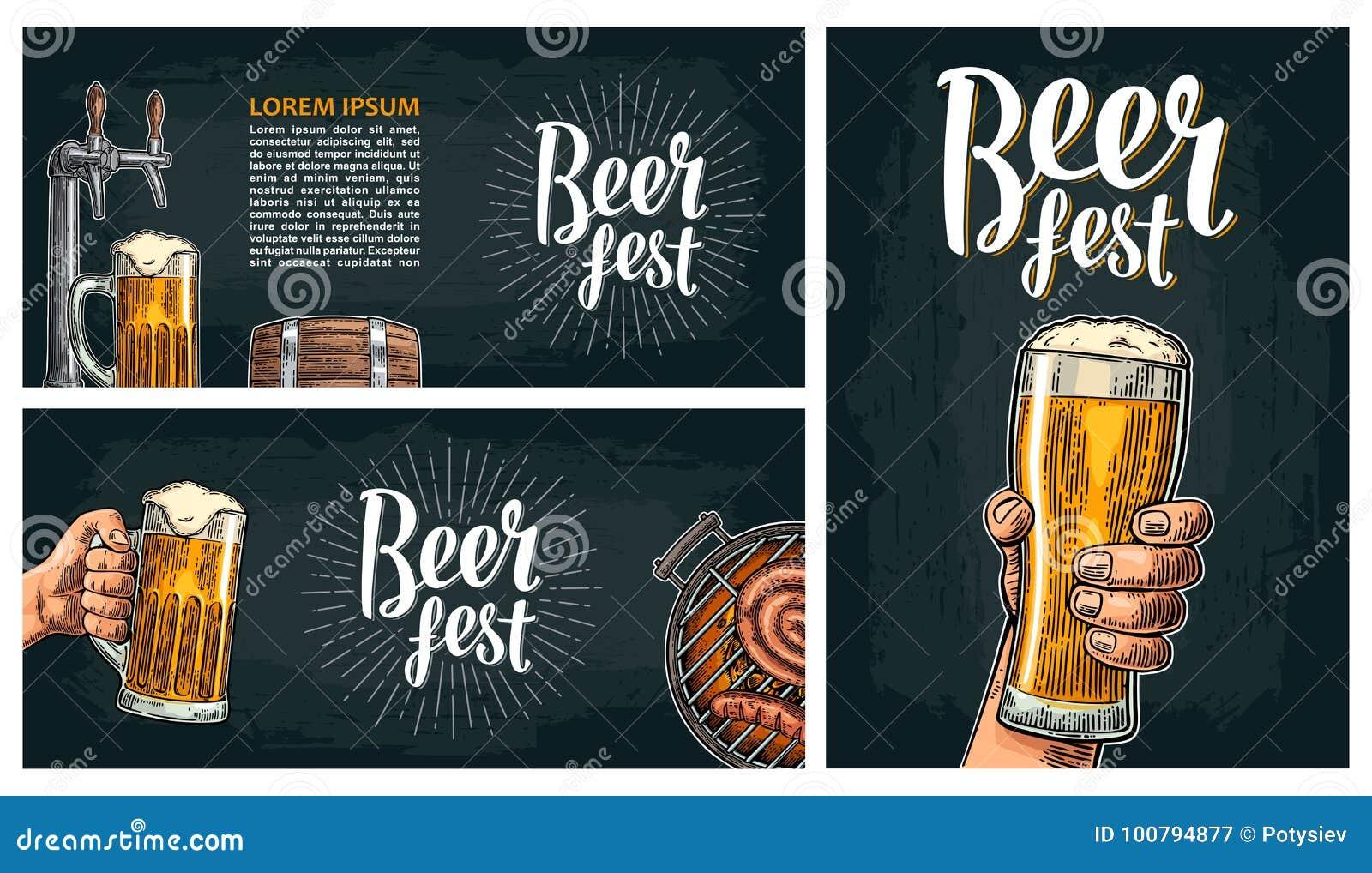 啤酒轻拍 葡萄酒传染媒介网的板刻例证,海报,对啤酒党的邀请