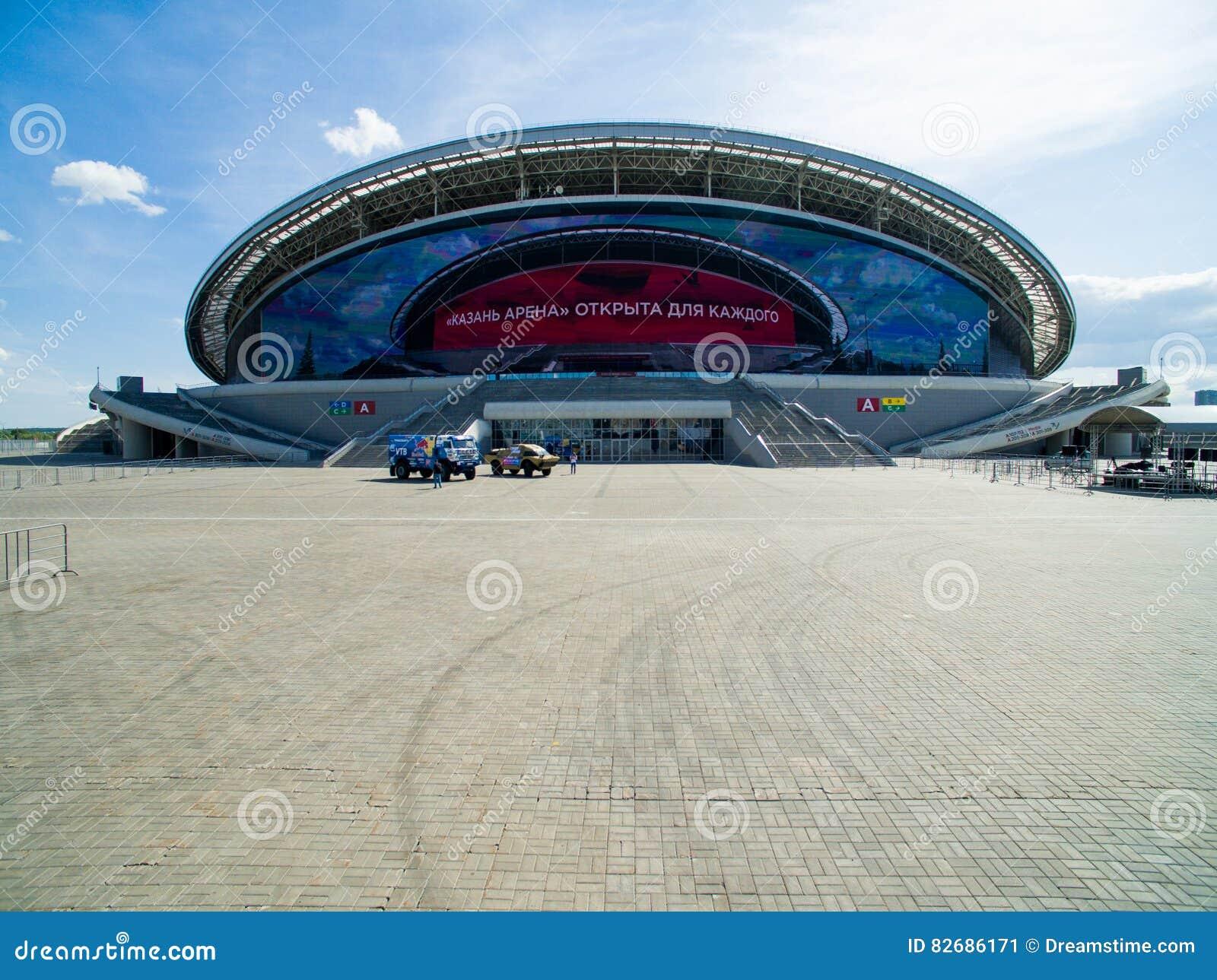 喀山竞技场, 2016年