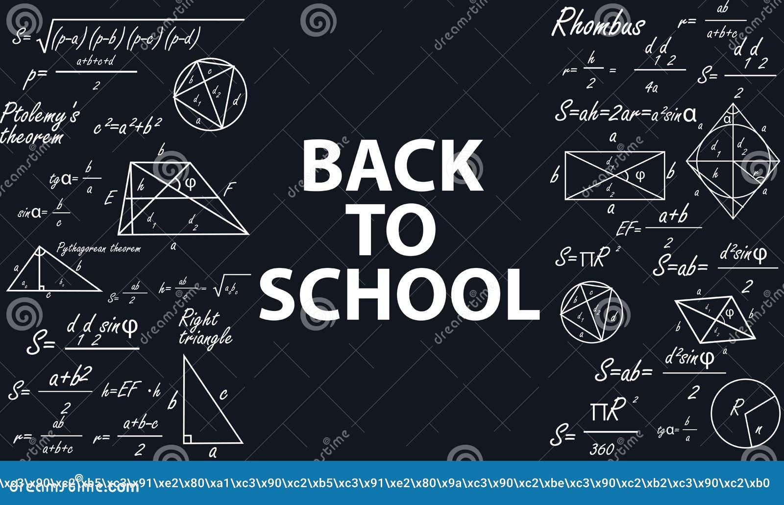 回到学校的横幅有在黑板的几何图的