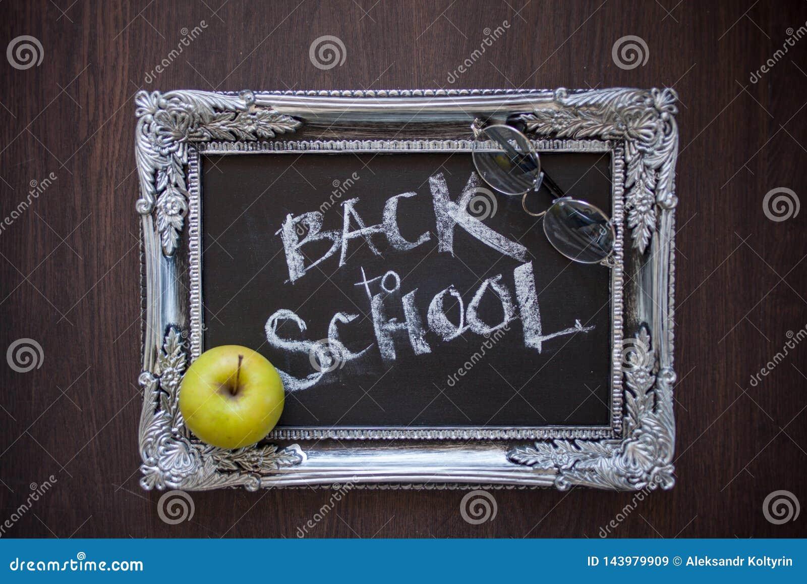 回到学校,在黑板的文本在葡萄酒框架