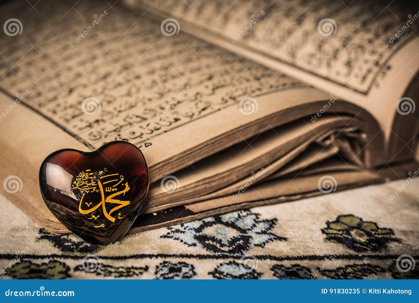 回教标志koran背景的穆罕默德先知