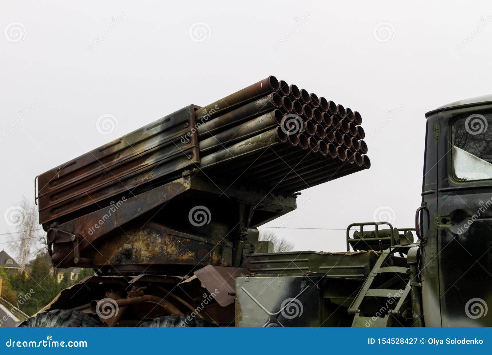 团多个发射火箭系统