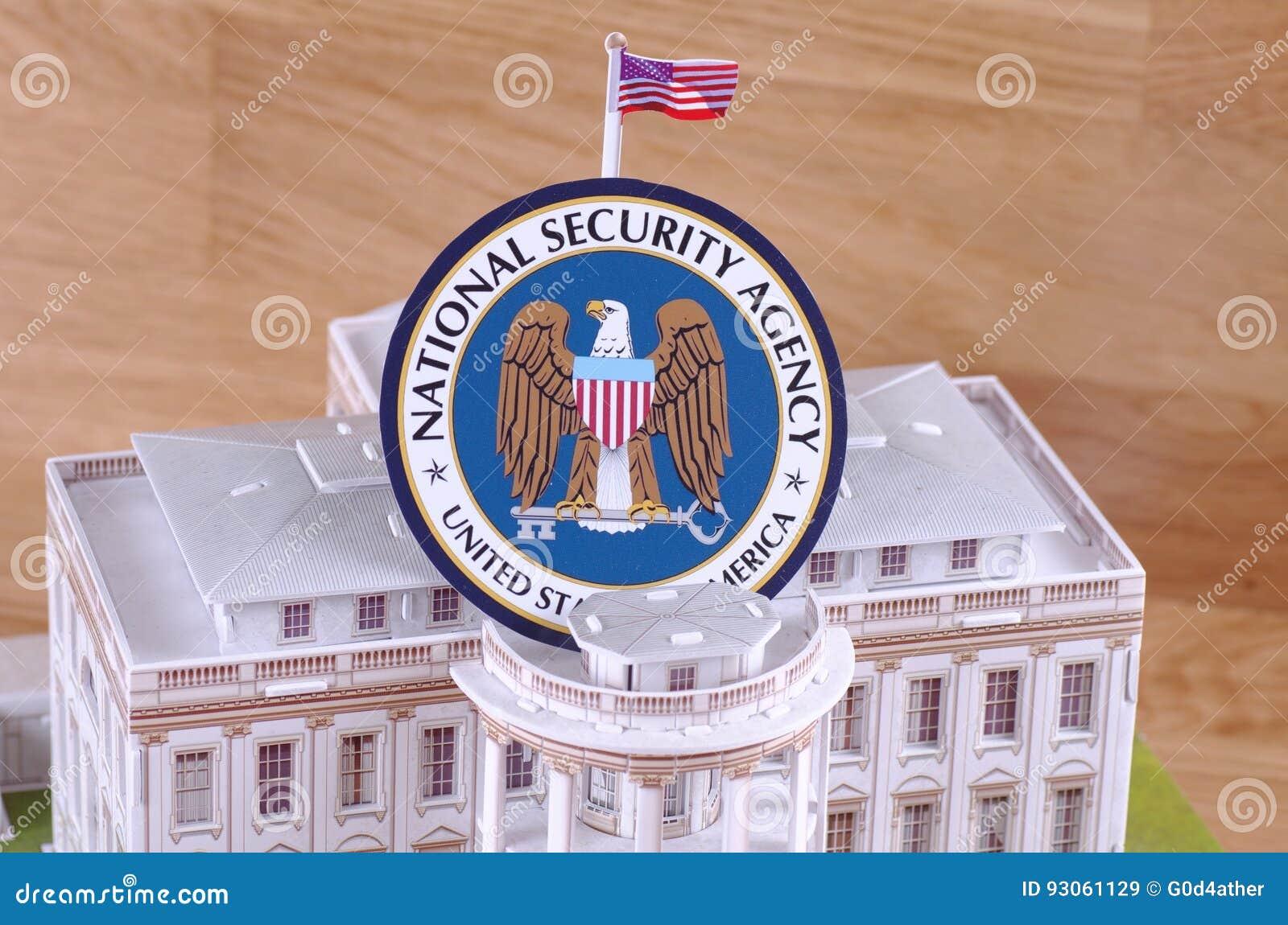 国安局机构