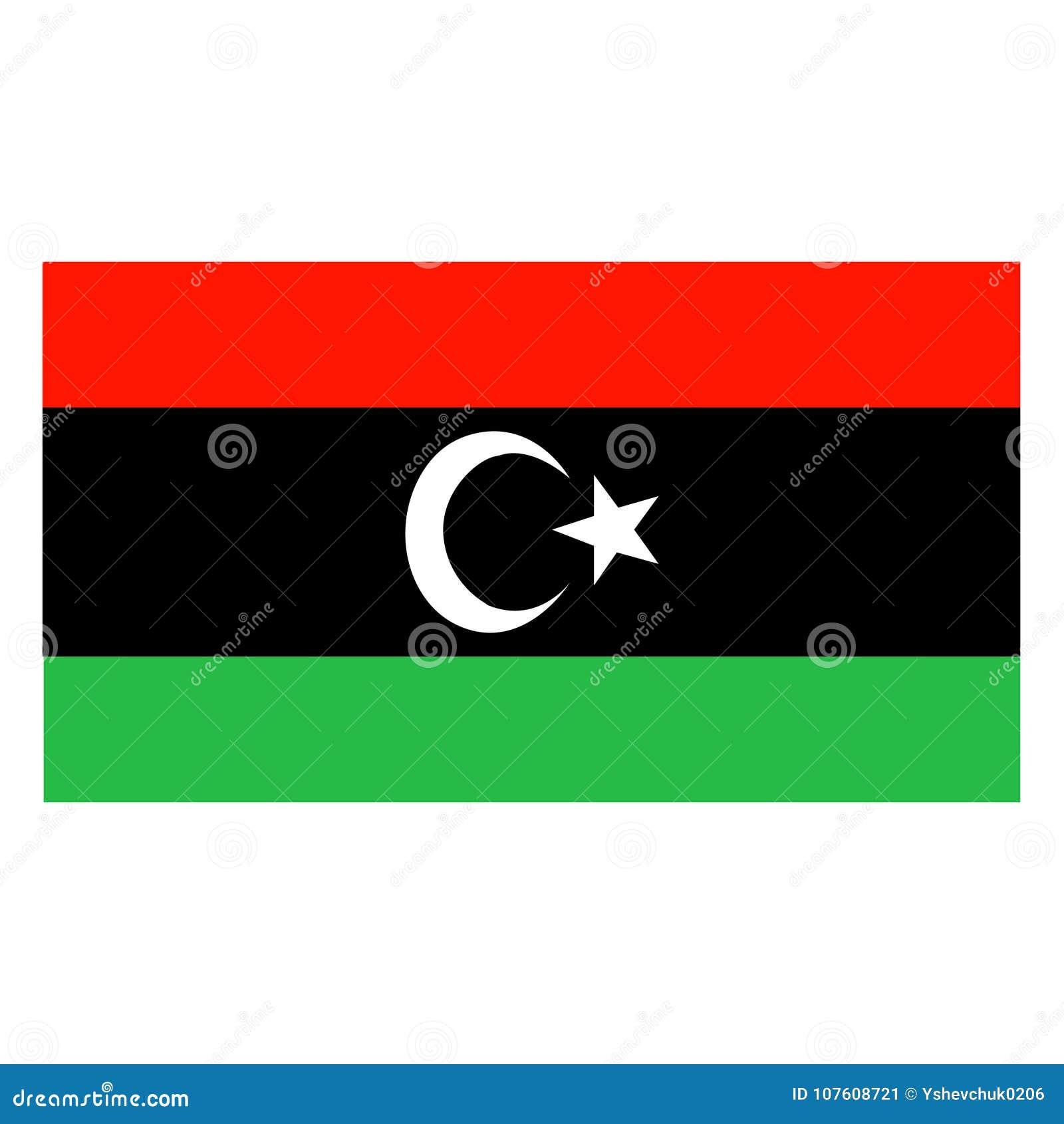 国民利比亚  也corel凹道例证向量