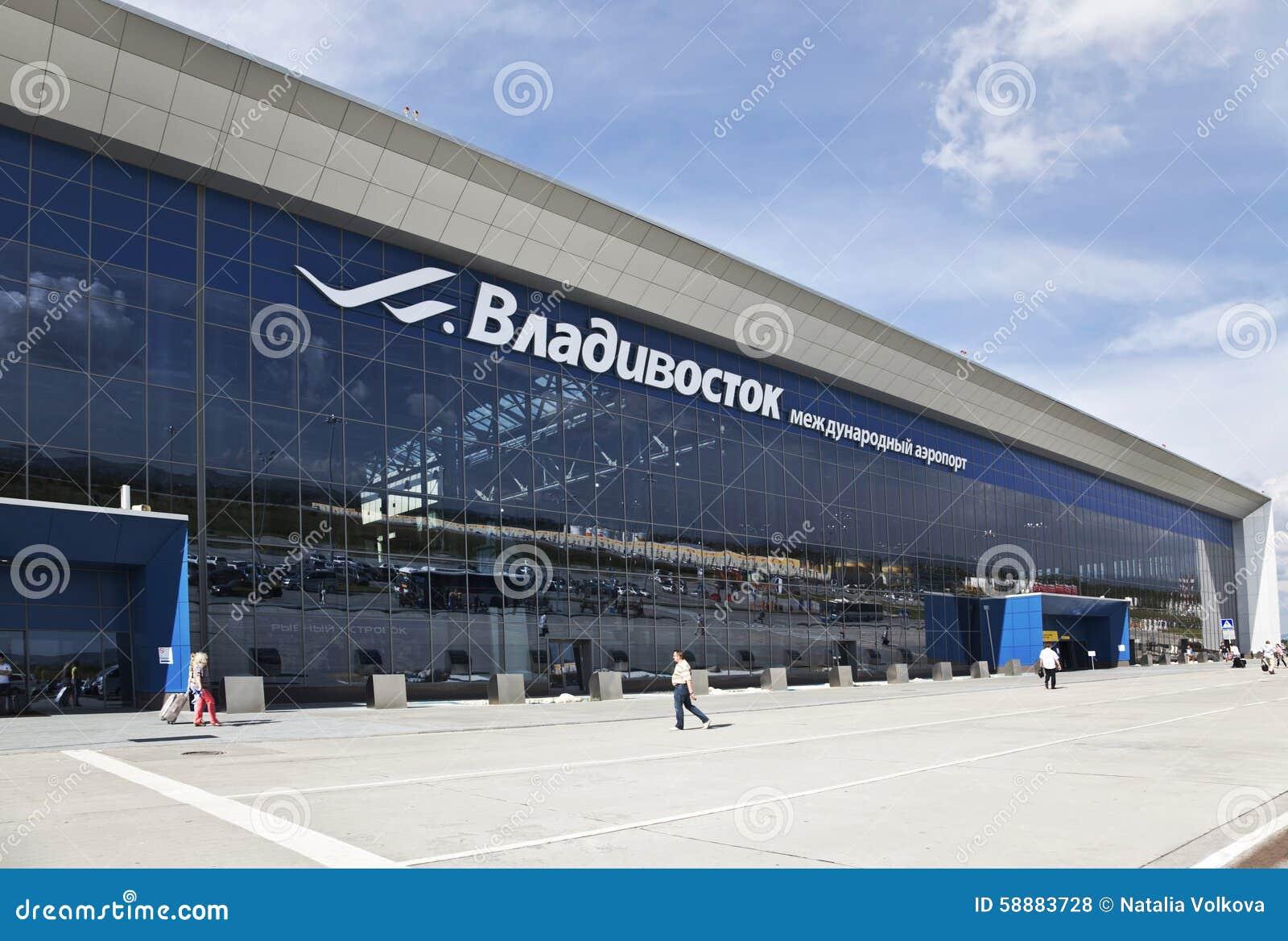 国际机场的终端的离开大厅符拉迪沃斯托克的