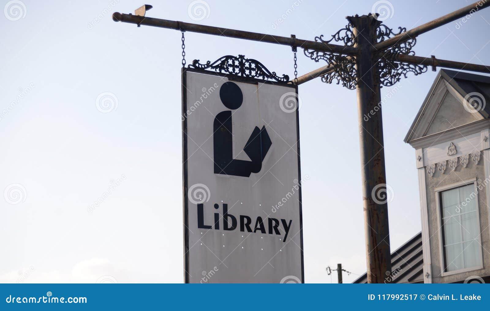 图书馆为公开使用
