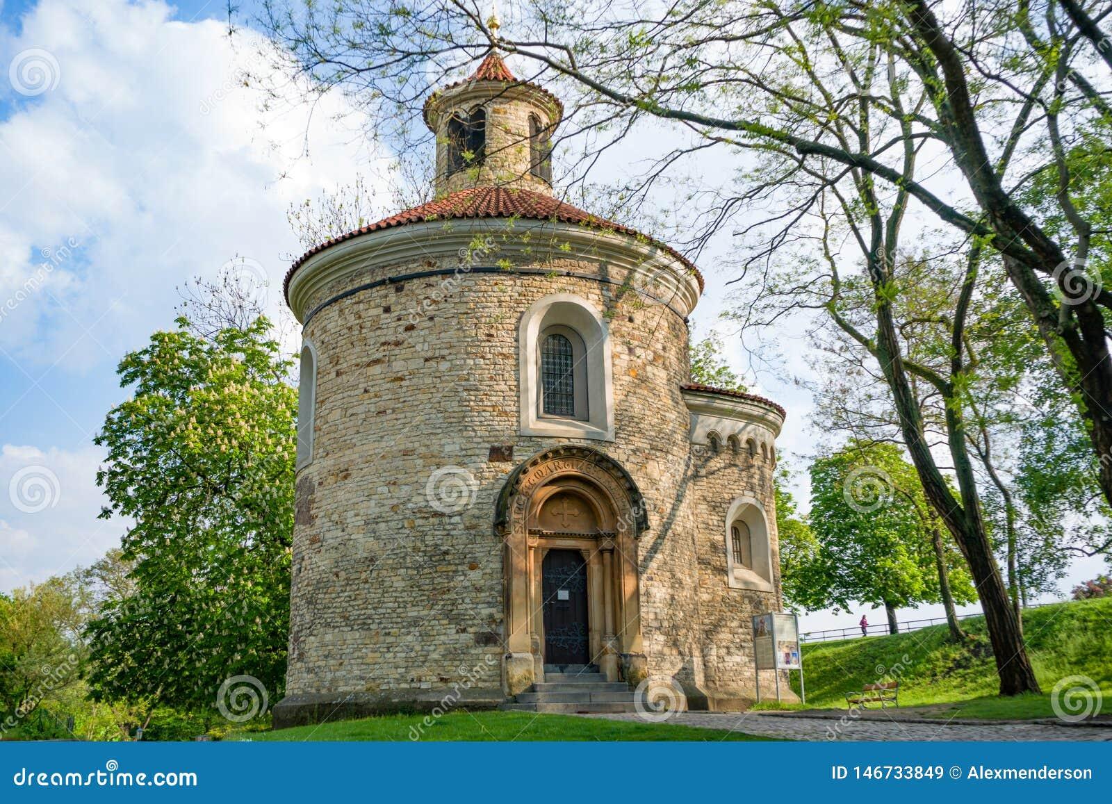 圆形建筑Vysehrad复合体的圣马丁在布拉格,捷克