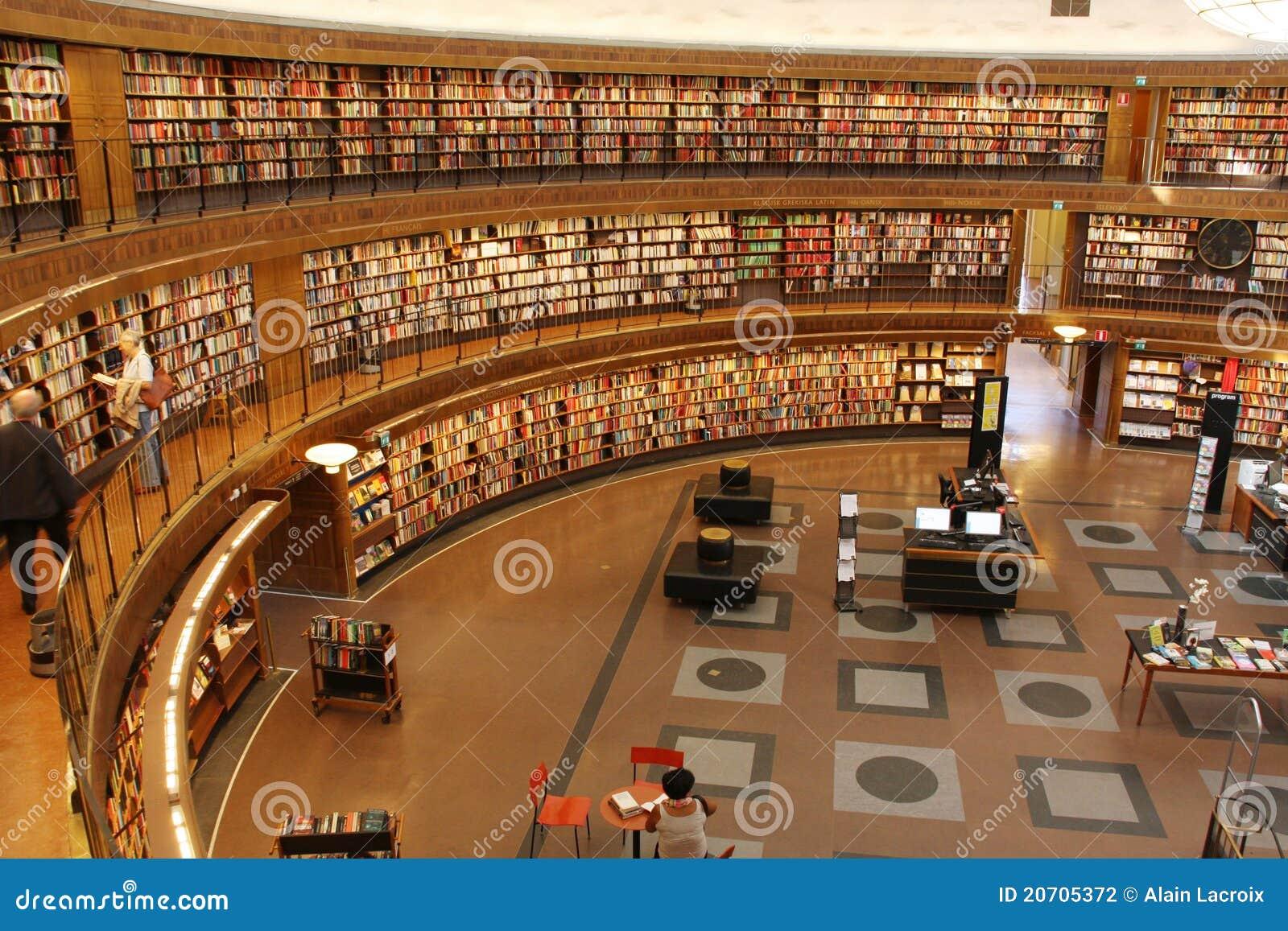书道教授下载_圆的图书馆 图库摄影片. 图片 包括有 路线, 书痴, 智力, 图书馆 ...