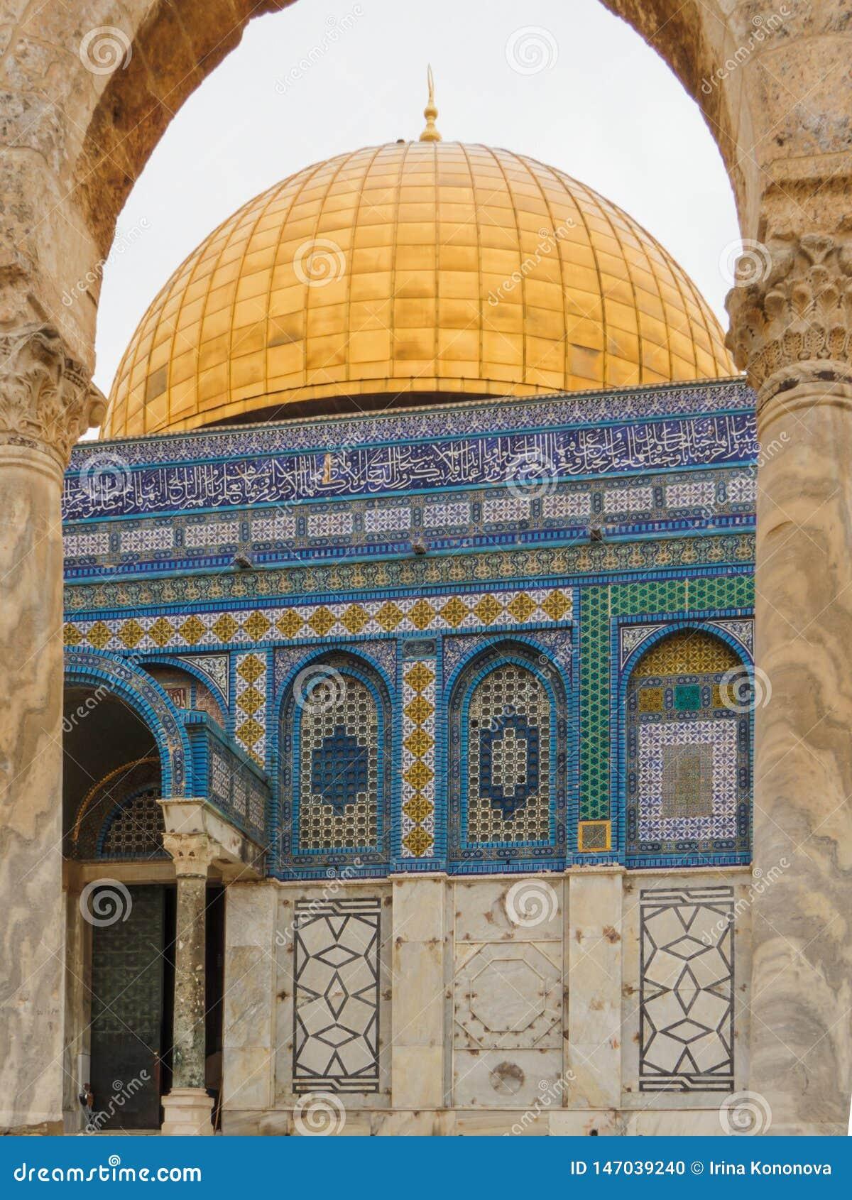 圆顶清真寺的片段,在圣殿山的一座回教寺庙在耶路撒冷耶路撒冷旧城