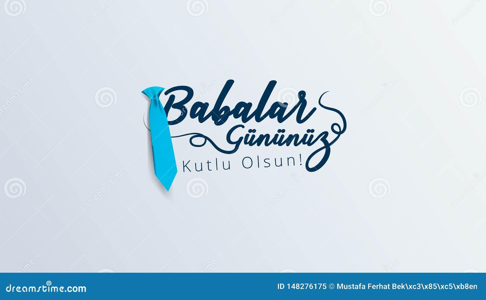 土耳其假日'Babalar Gunu'翻译:愉快的父亲节书法贺卡 r