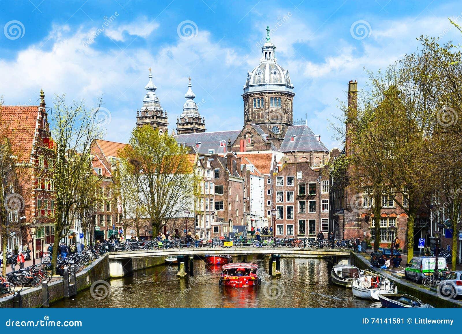 圣尼古拉斯教会在阿姆斯特丹