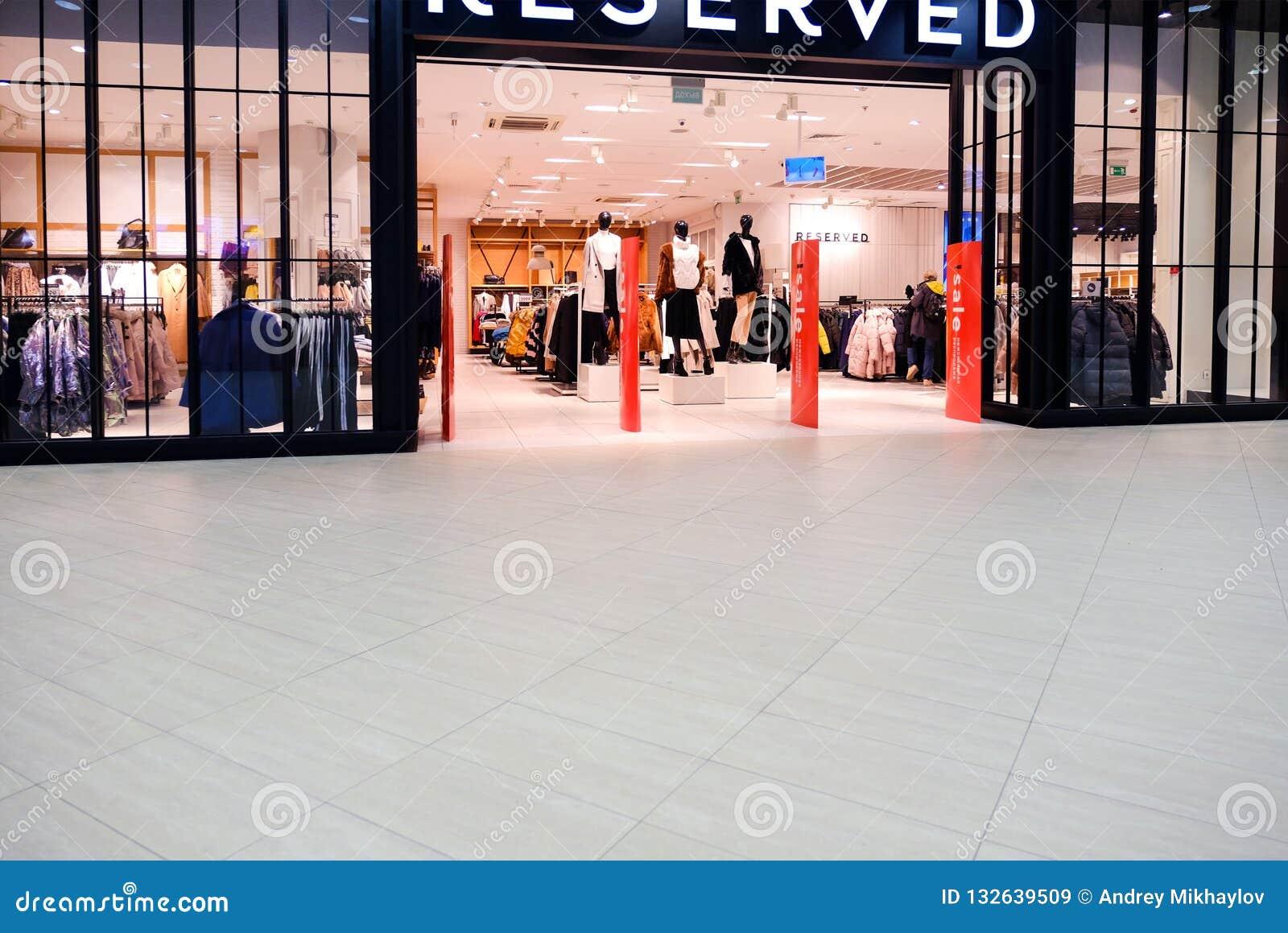 圣彼德堡 俄国 10 12 2018年购物的亭子在商店