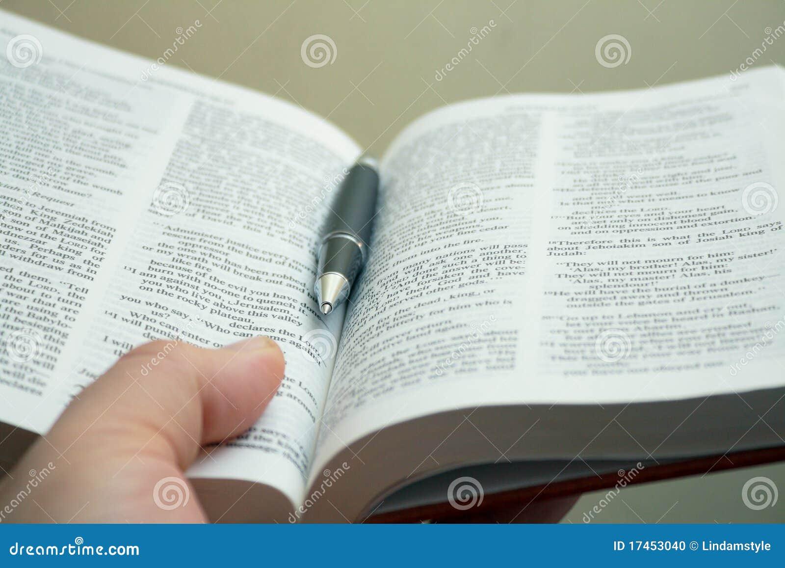 圣经现有量研究
