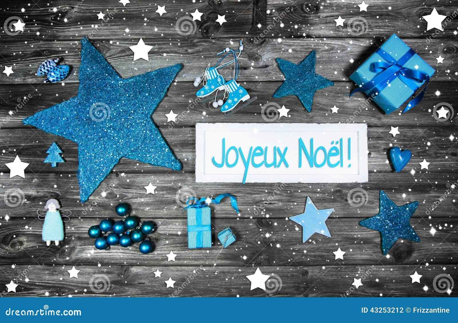 圣诞快乐卡片或证件 在蓝色的Xmas装饰,白色