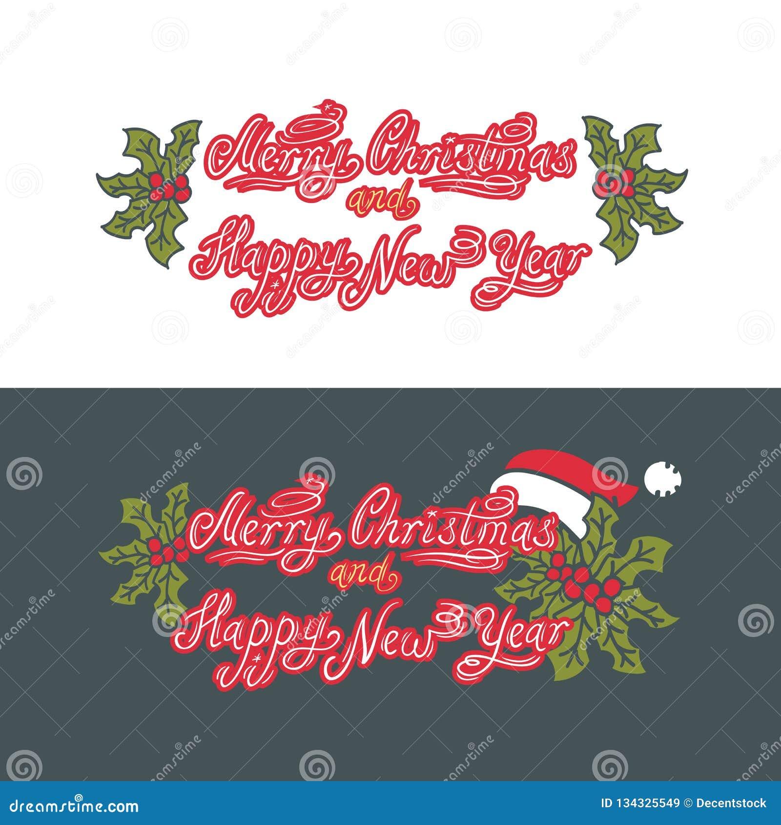 圣诞快乐和新年好 节假日