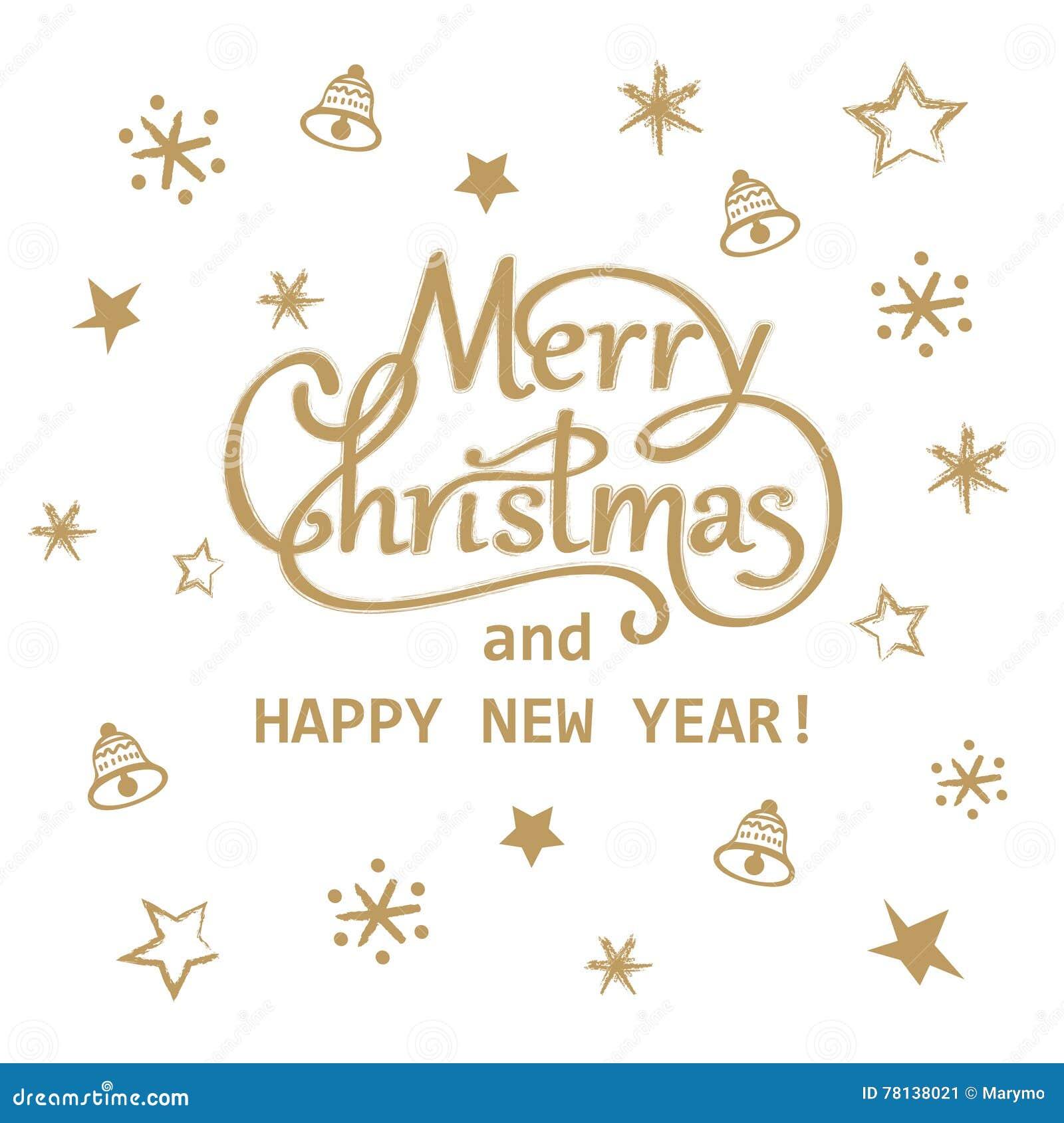 圣诞快乐和新年快乐金黄手拉的字法贺卡设计