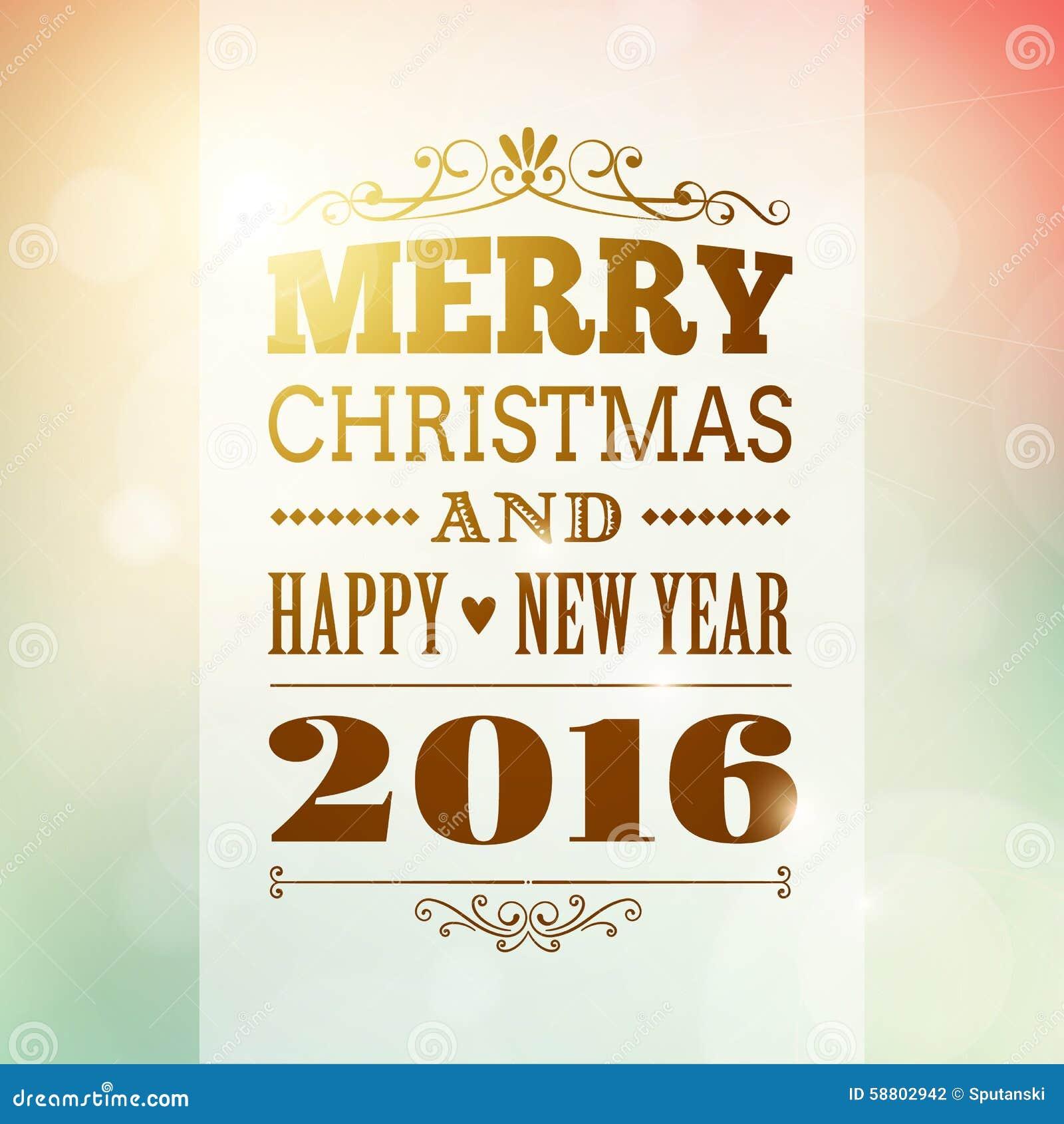 圣诞快乐和新年快乐2016年背景