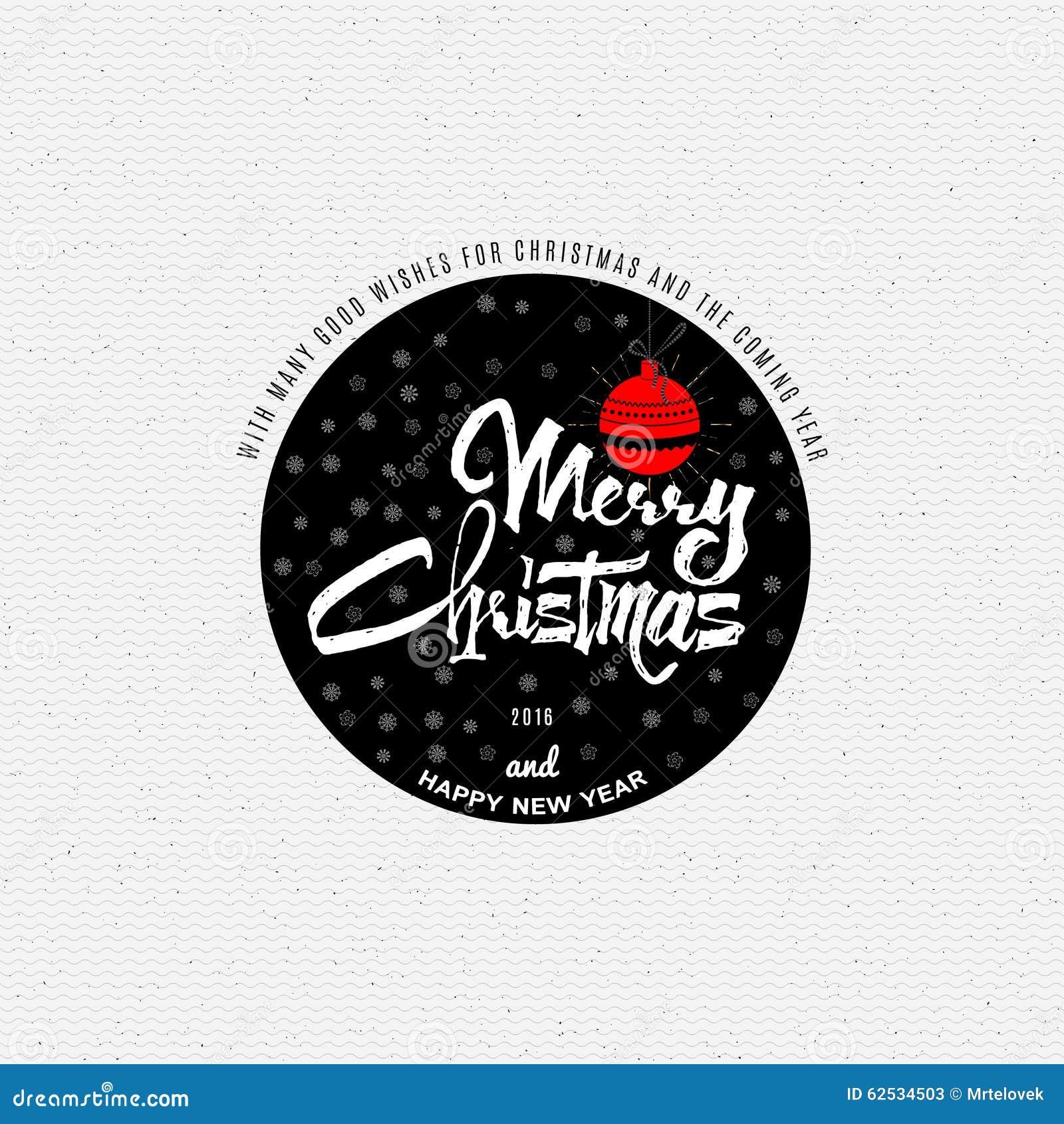 圣诞快乐权威和标签其中任一的使用