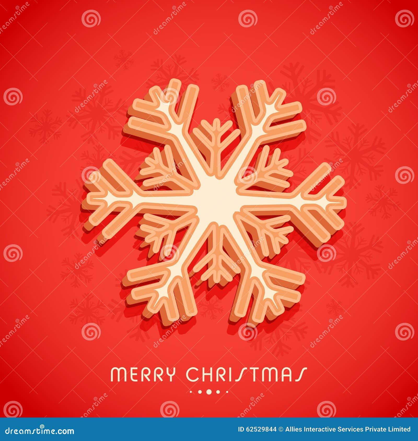 圣诞快乐的贺卡