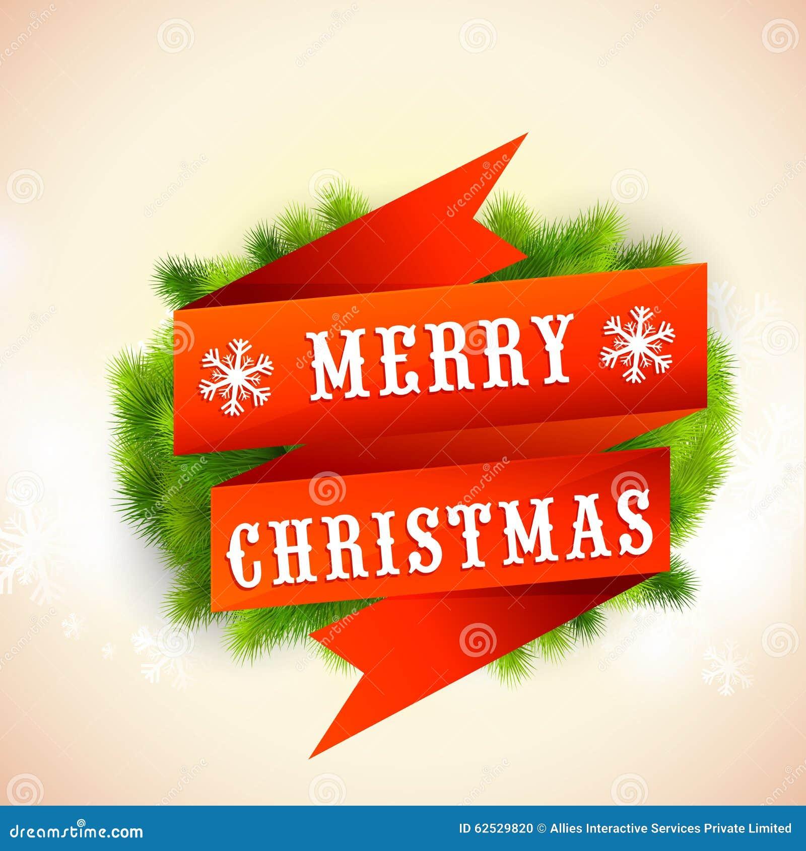 圣诞节庆祝的贺卡