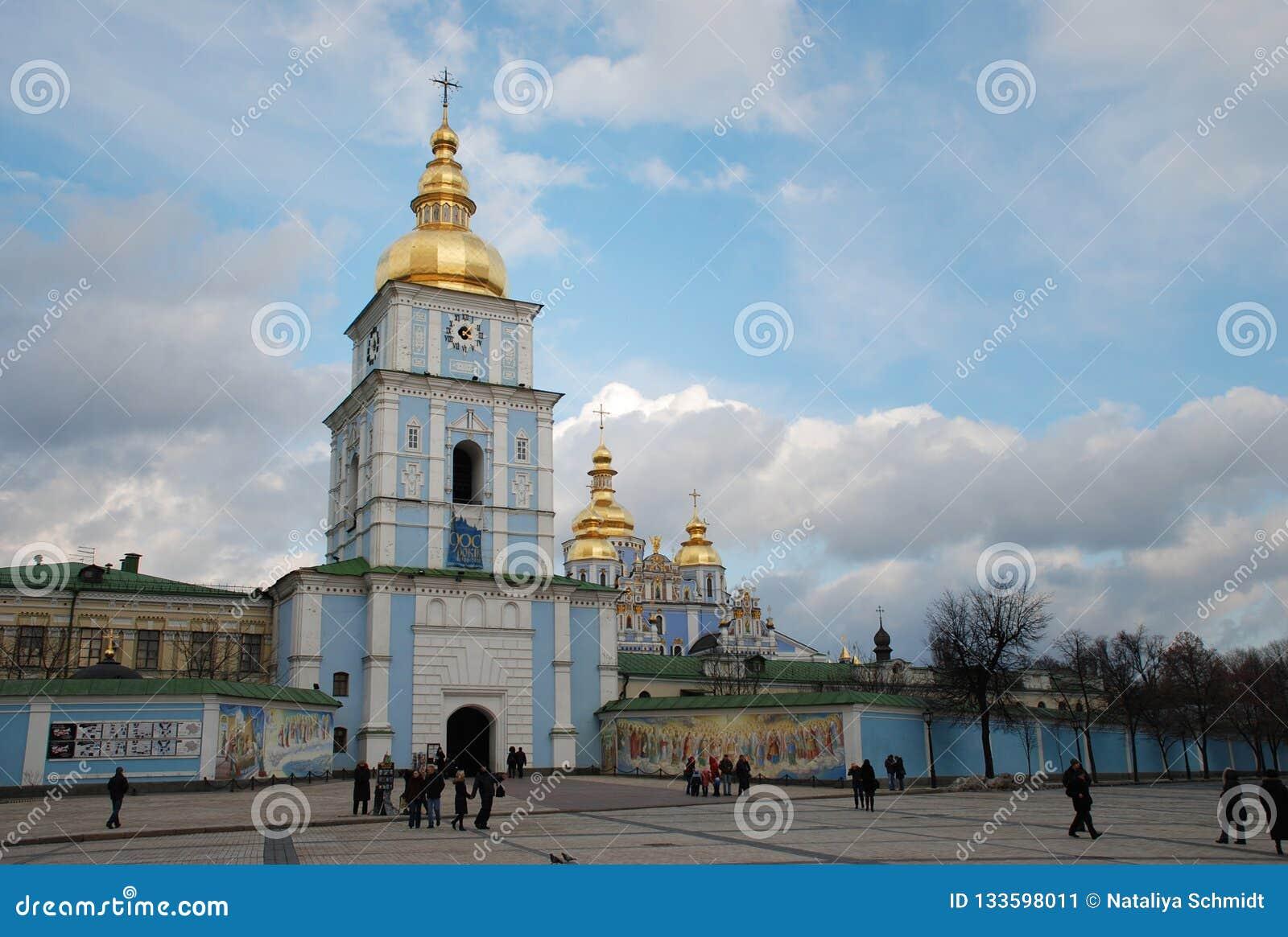 圣迈克尔` s金黄半球形的修道院,基辅,乌克兰