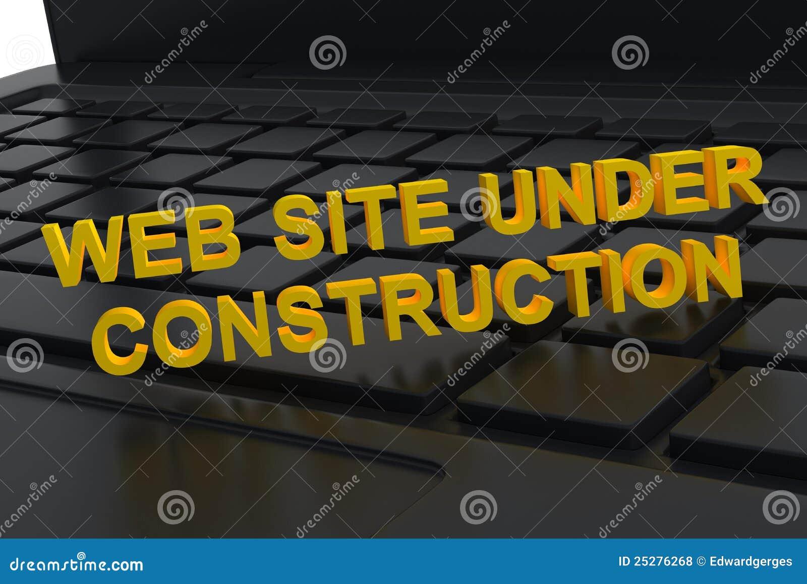 在万维网之下的建造场所