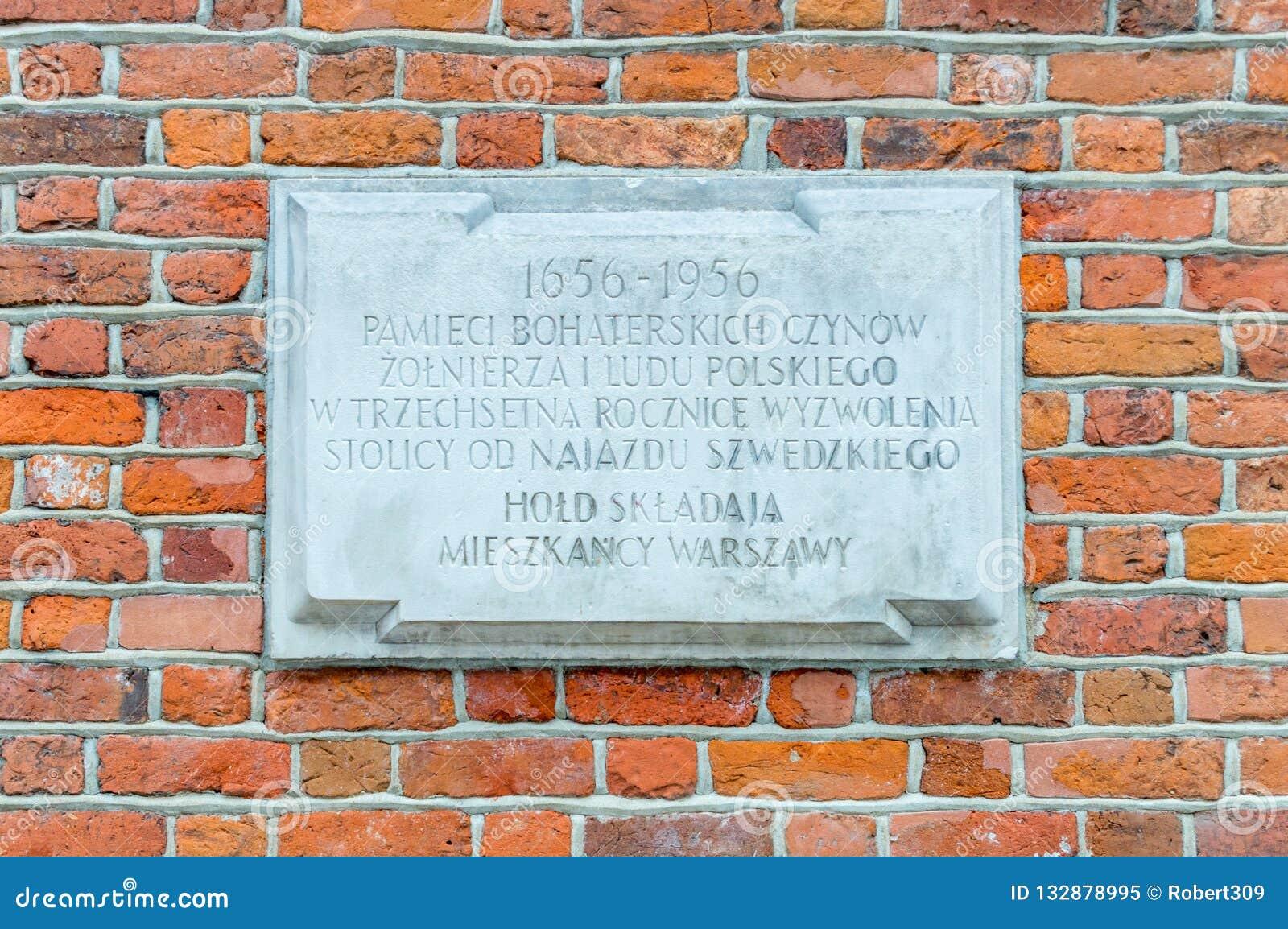 在三资本的解放的第百周年的纪念匾从瑞典入侵的