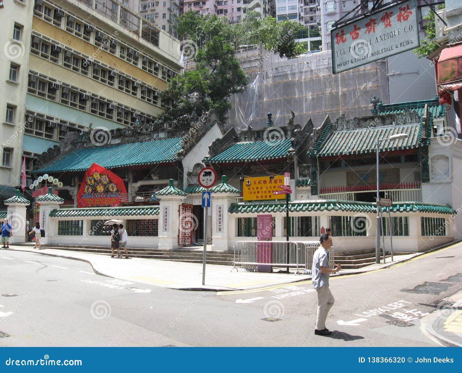 在主要海岛,香港上的东华三院文武庙