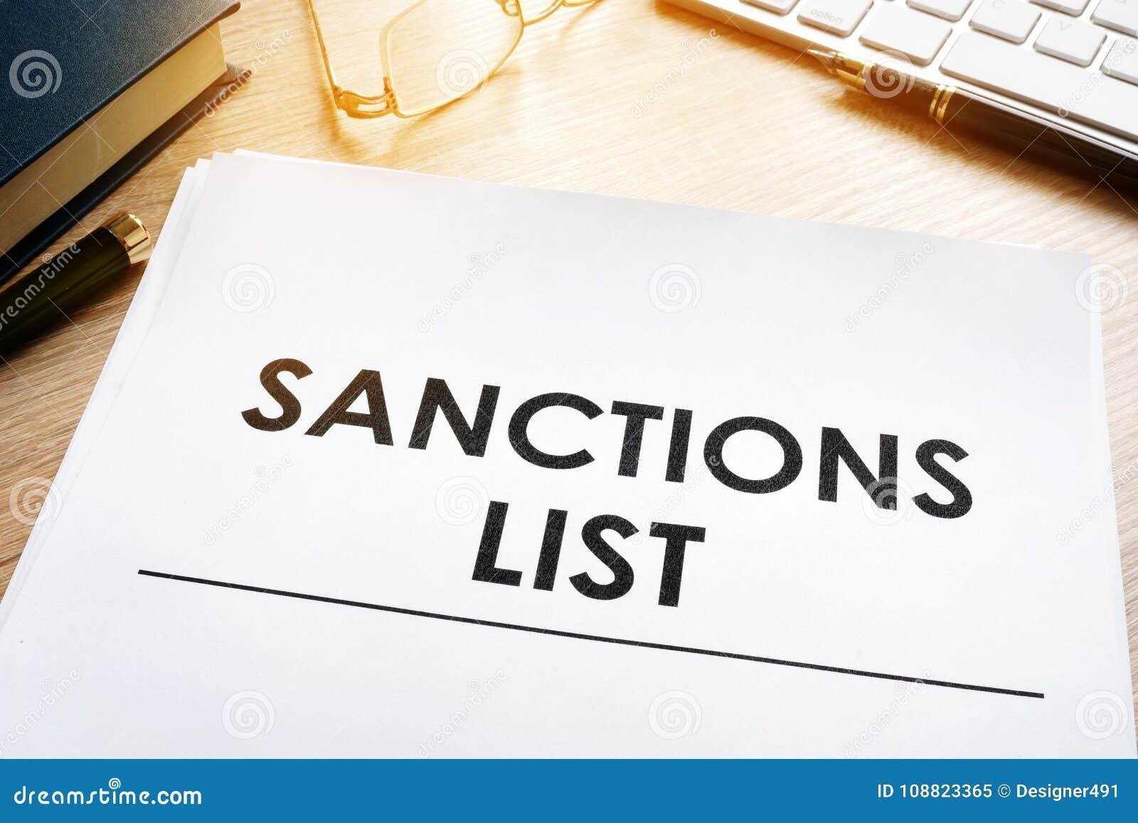 在书桌上的认可名单 被认可的国家概念的政府法案