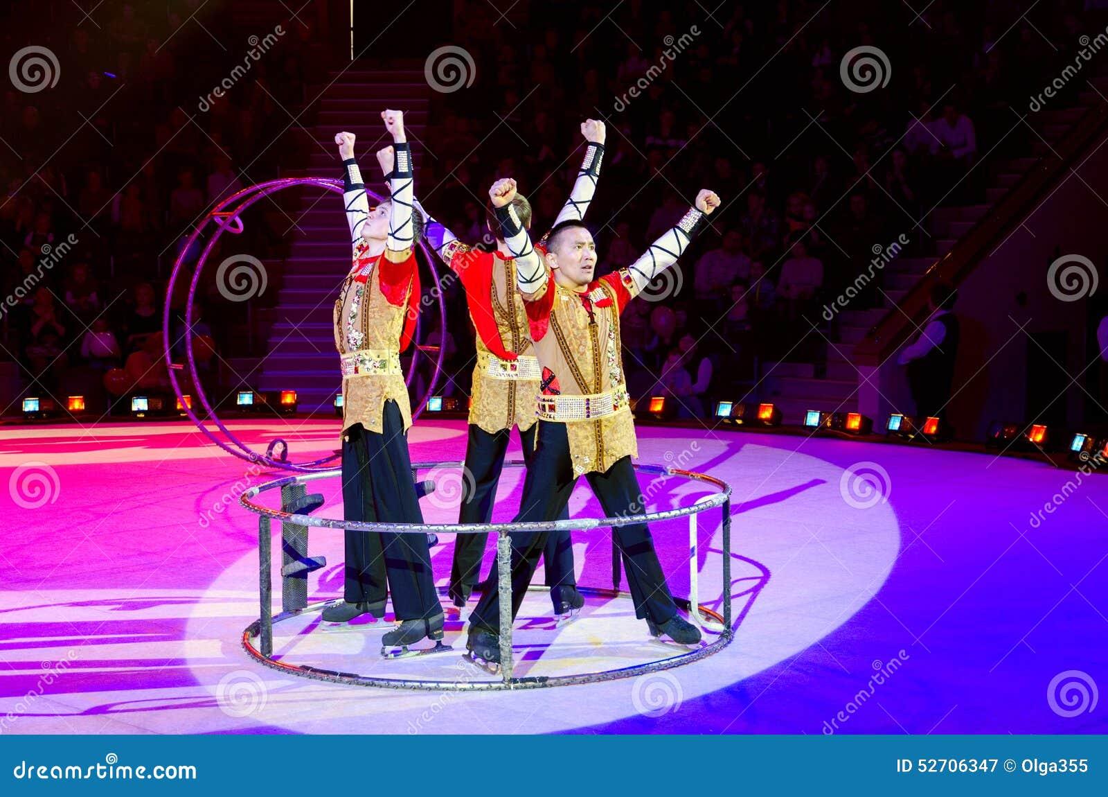 在冰的莫斯科马戏在游览中