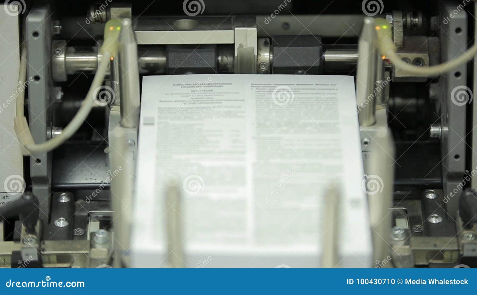 在印刷厂里加工工作,测谎器产业-清洁设备,正面图 排序的特别设备