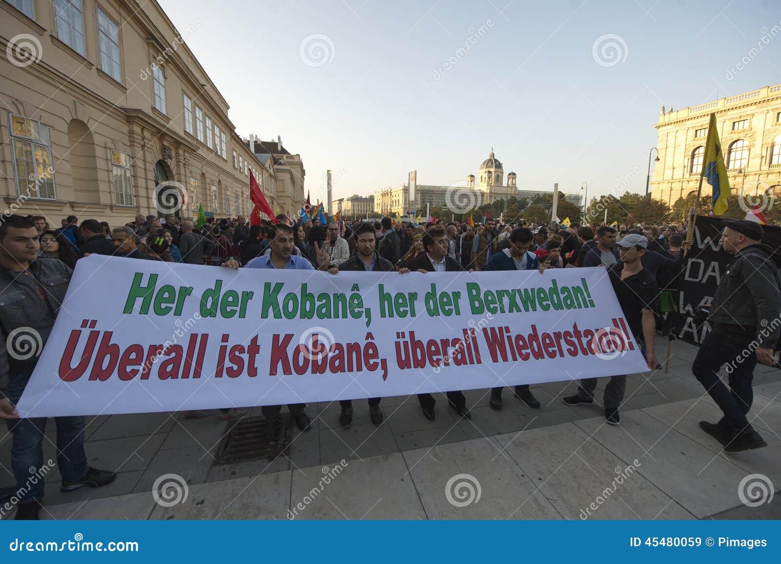 在团结Kobane的库尔德示范在维也纳
