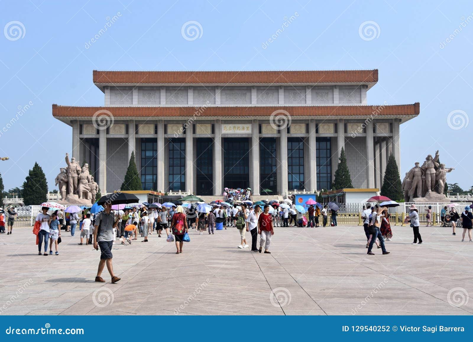 在天安门广场,北京,中国的好日子