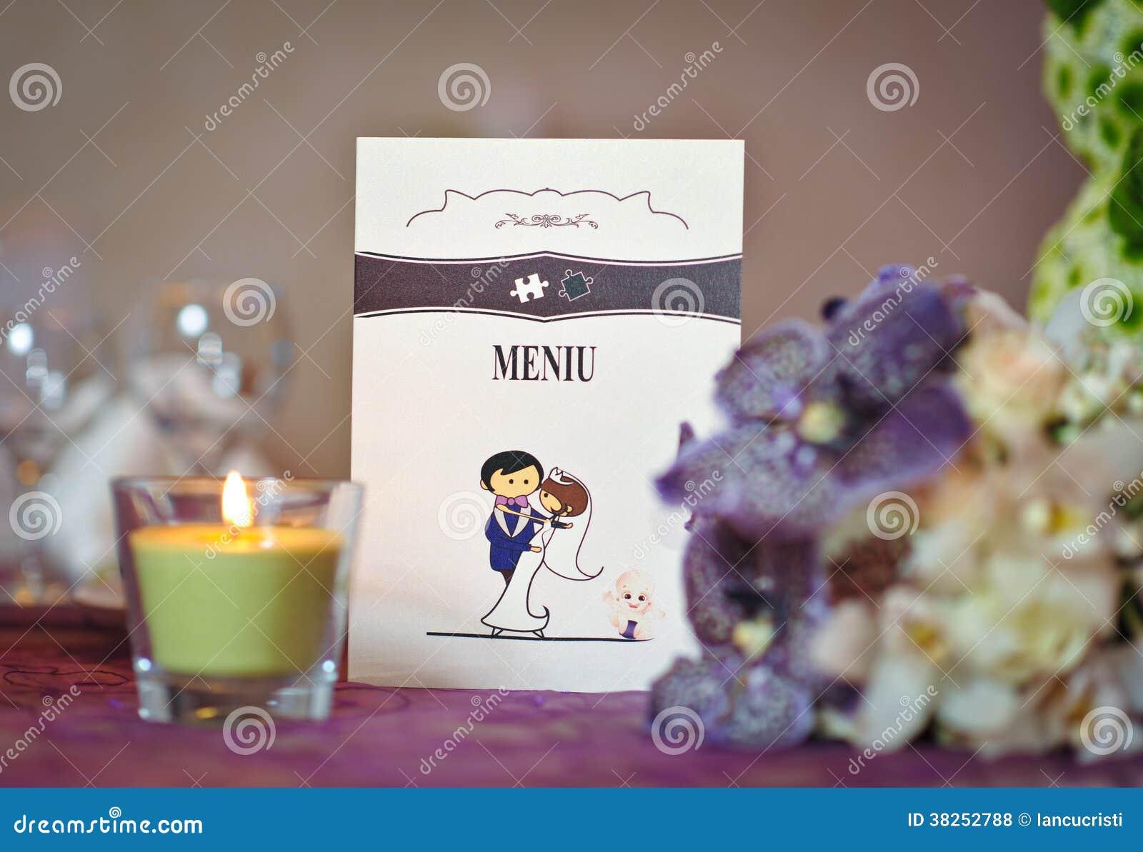 在婚礼细节的植物布置