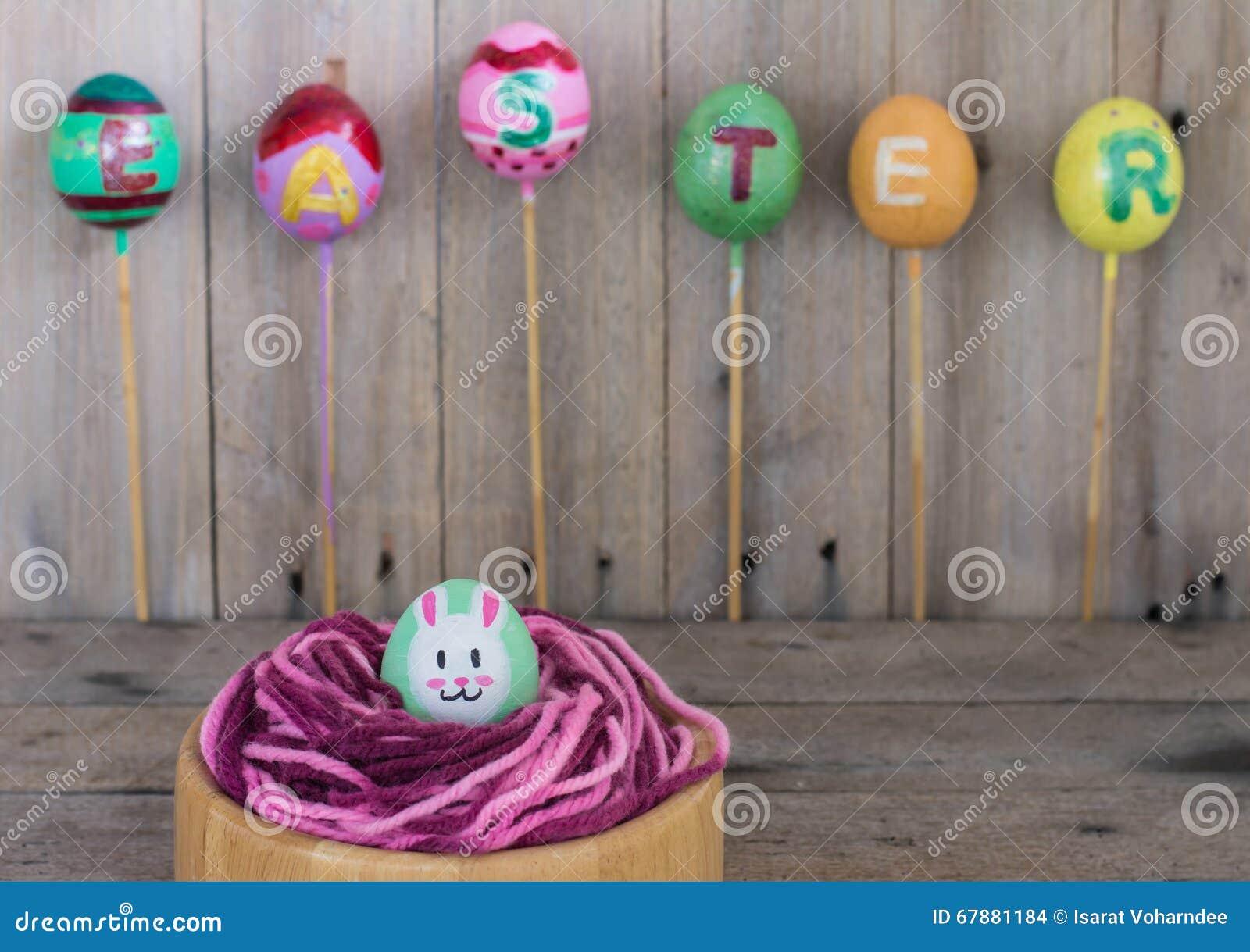 在巢的复活节彩蛋与字法