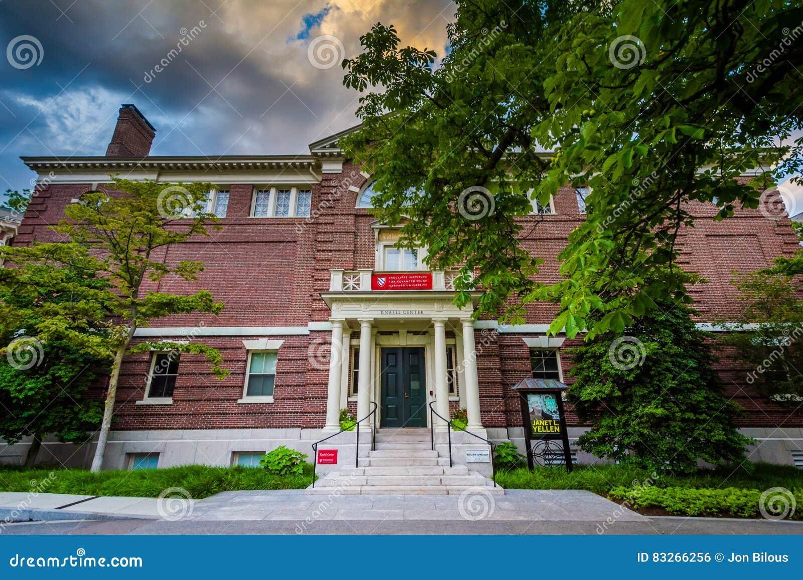 在拉德克利夫学院的Knafel中心高级研究