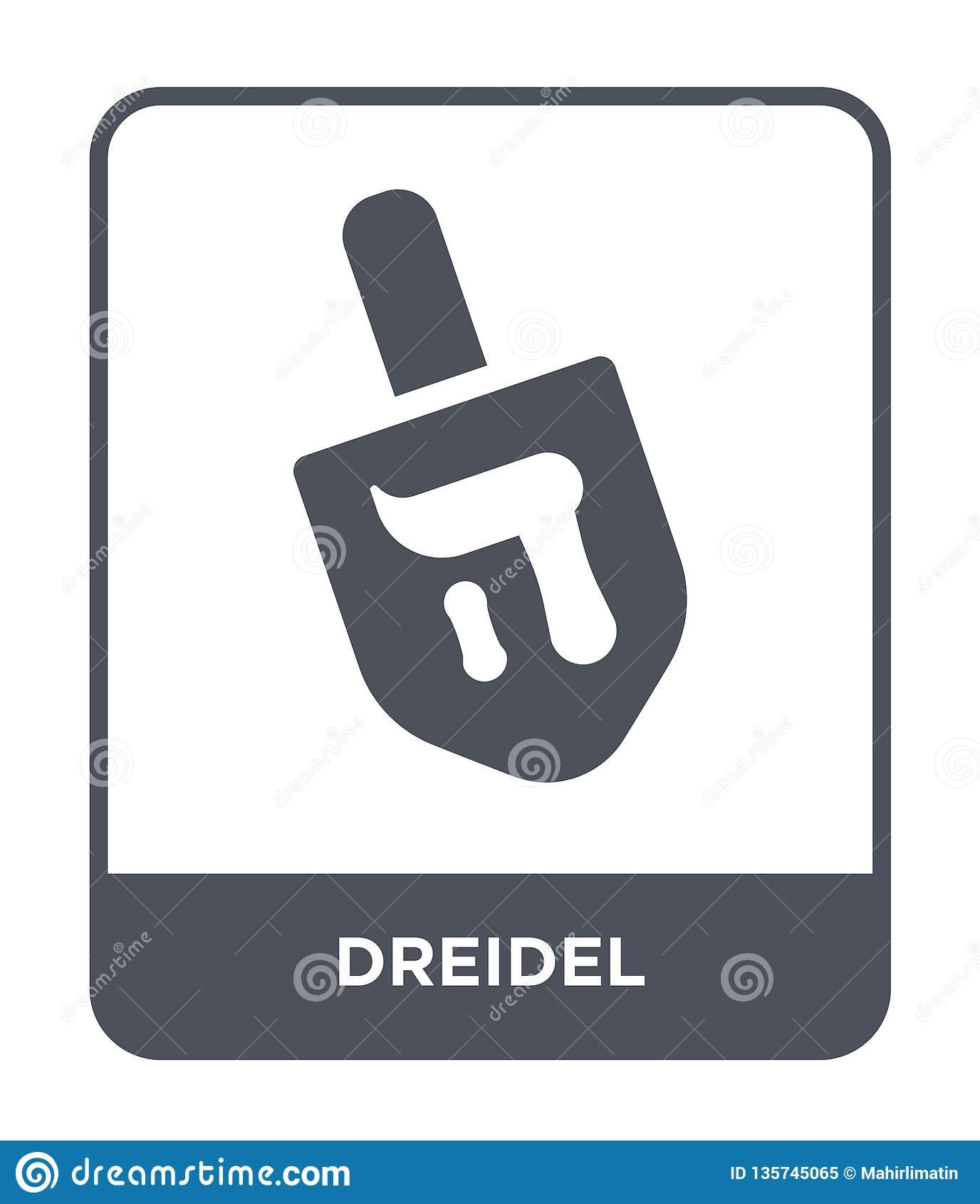 在时髦设计样式的dreidel象 在白色背景隔绝的dreidel象 dreidel传染媒介象简单和现代平的标志