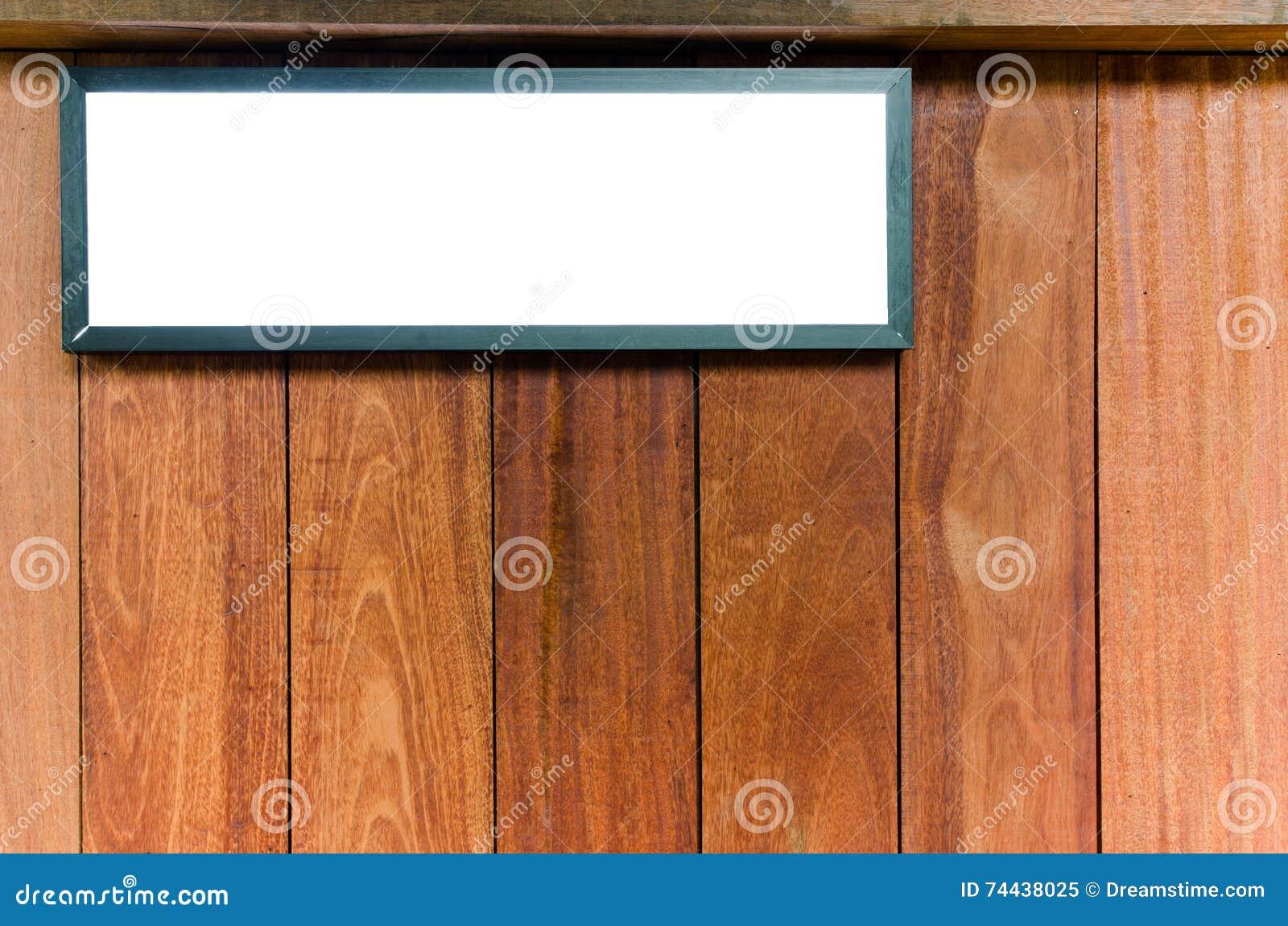 在棕色木板背景的画框