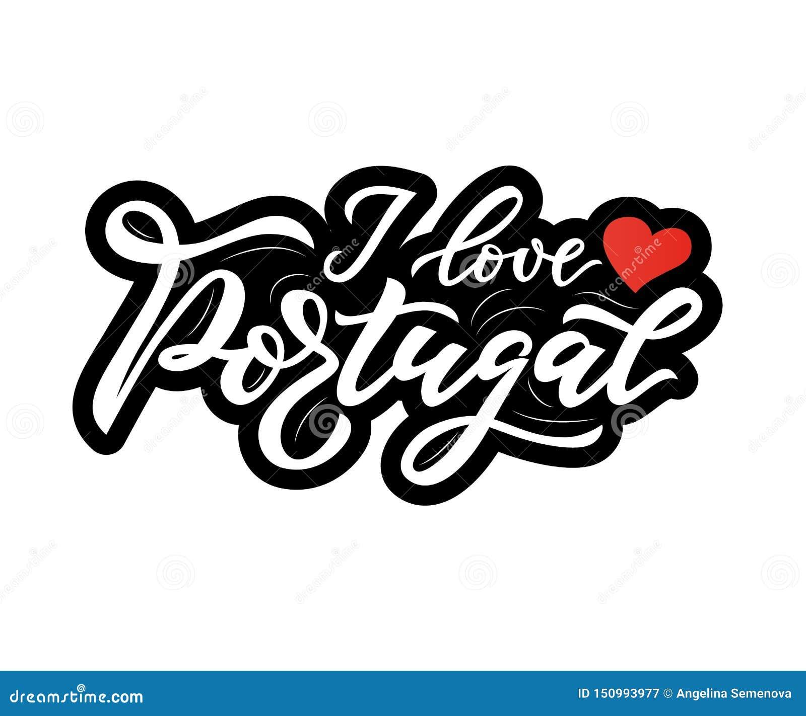 在欢迎上写字的手对有心脏的葡萄牙 ??