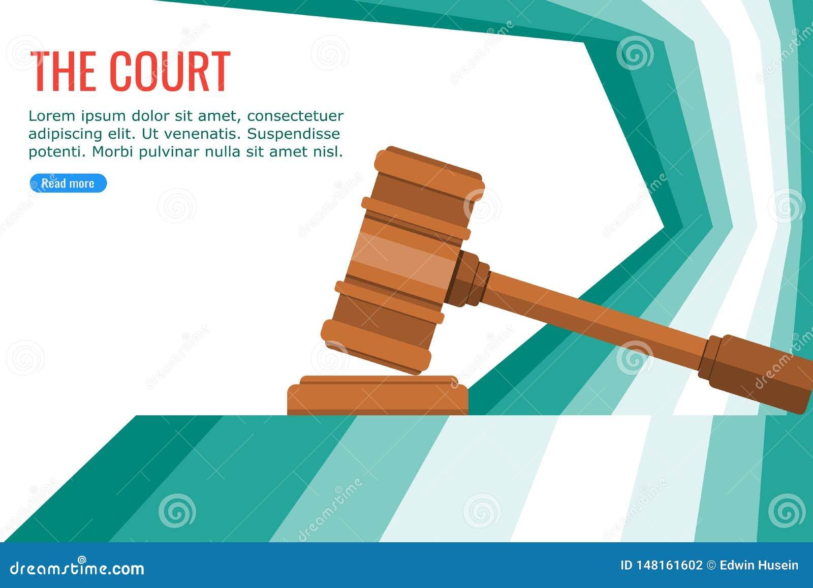 在法院的法官锤子