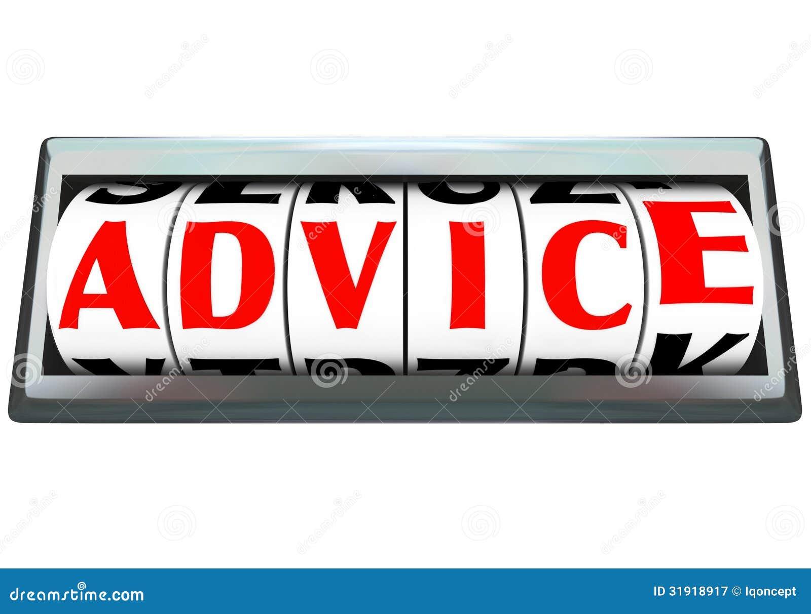 在测路器帮助指示顾问的忠告词