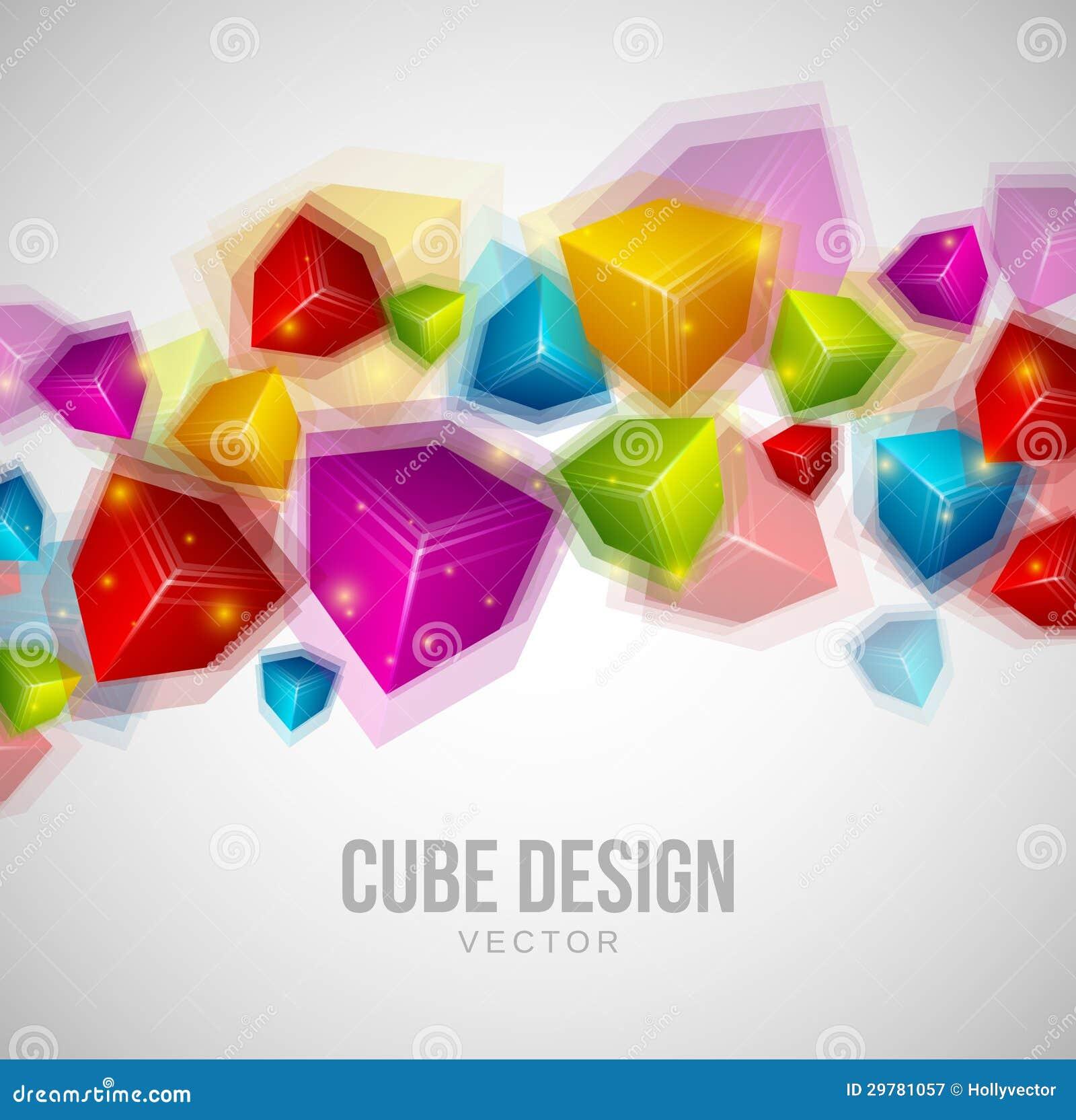 立方体设计