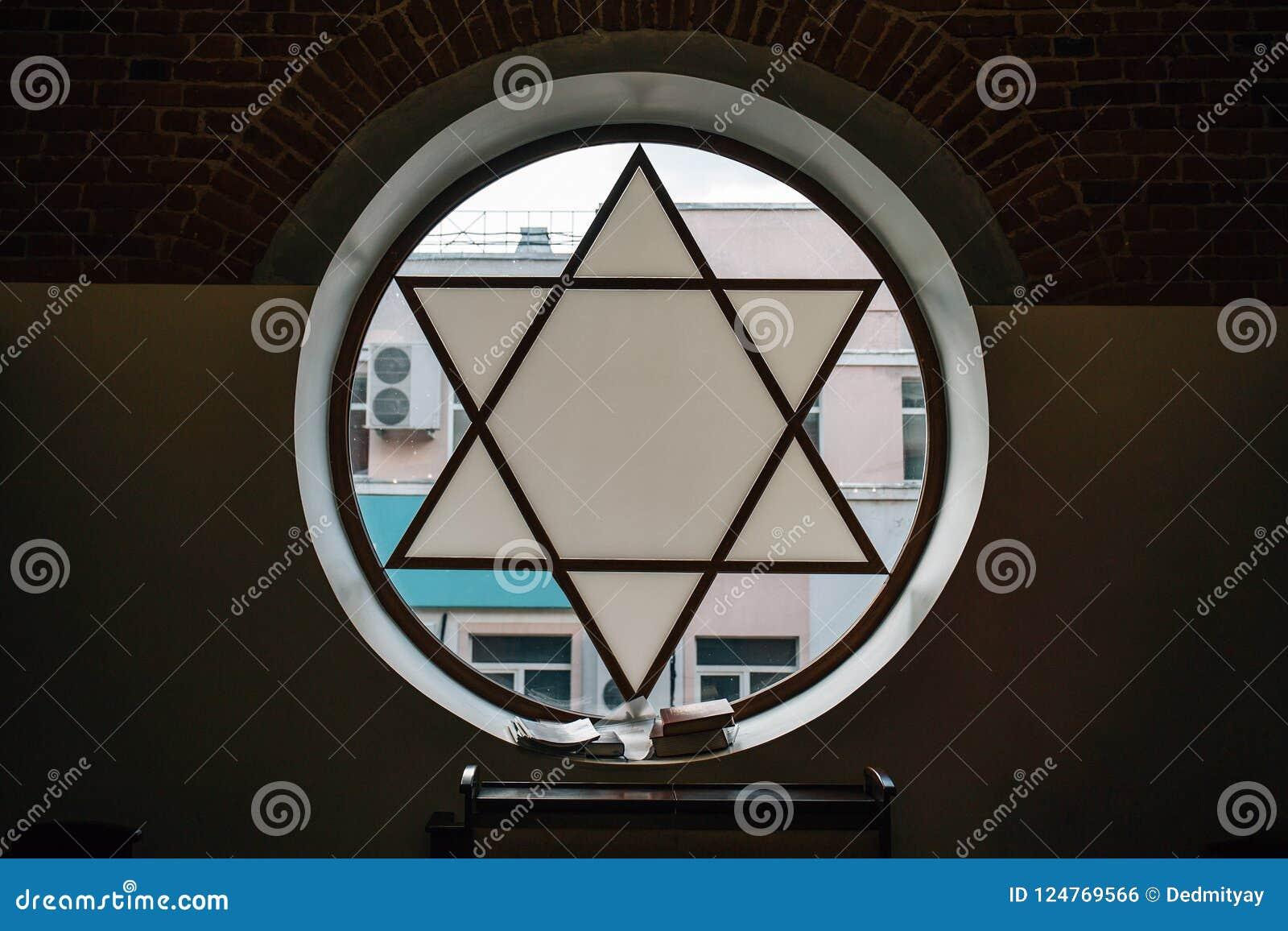在犹太教堂的窗口以大卫王之星的形式,与阳光,犹太标志的六针对性的星