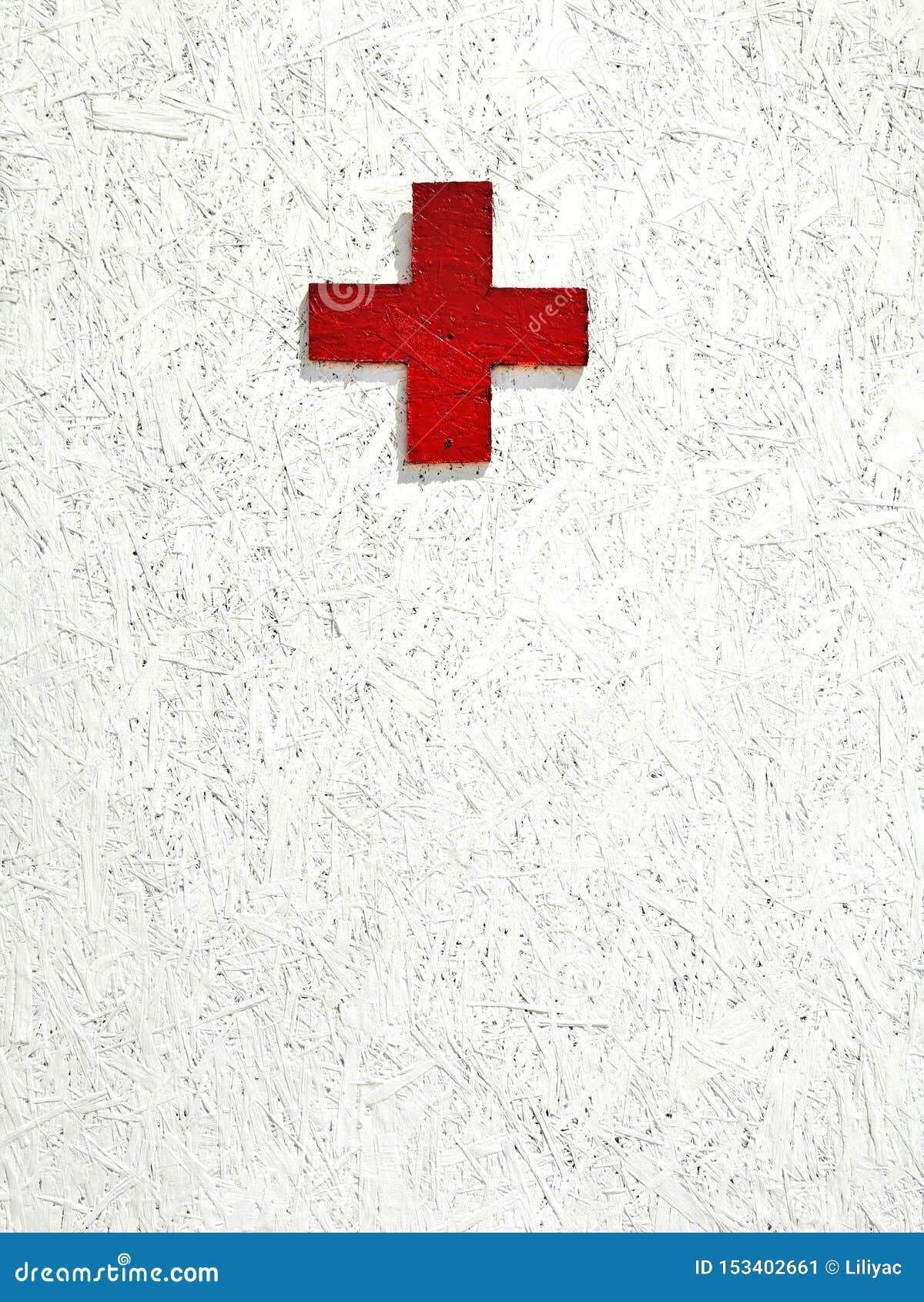 在白色背景的红十字